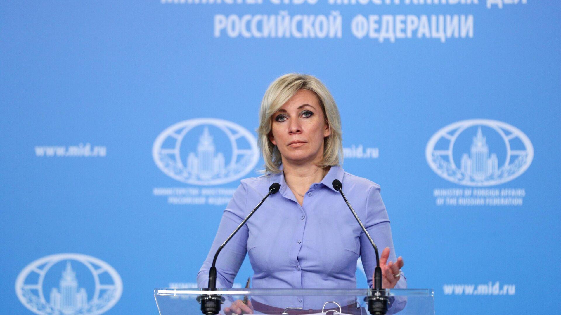 Sprecherin des russischen Außenministeriums Maria Sacharowa (Archivfoto) - SNA, 1920, 05.09.2021