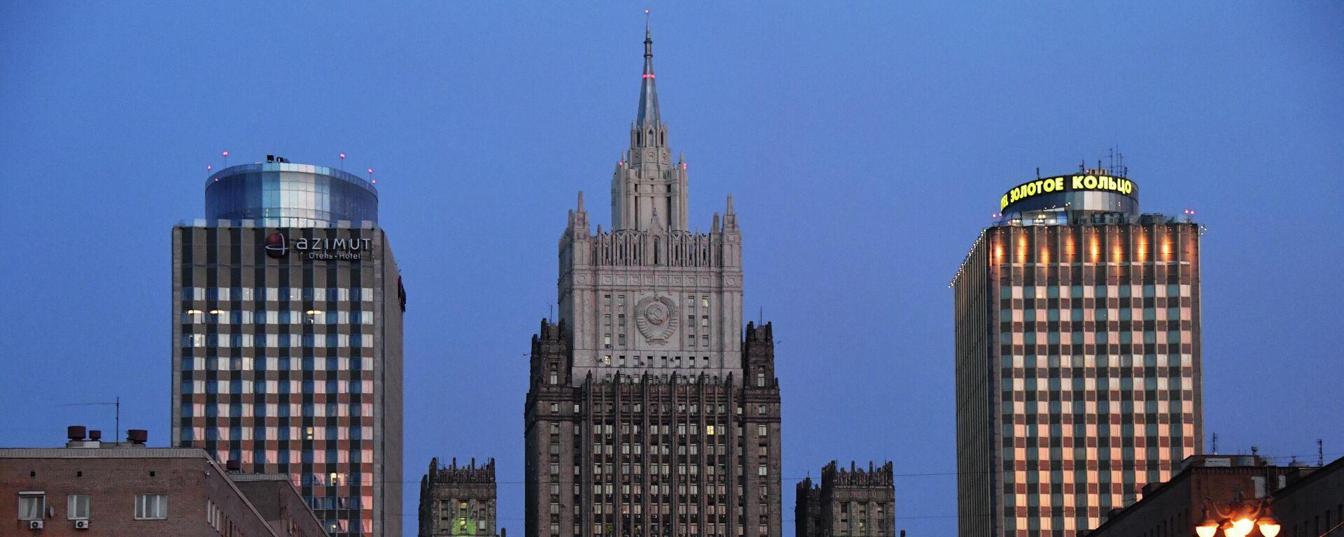 Außenministerium Russlands (Archivfoto) - SNA, 1920, 22.02.2021