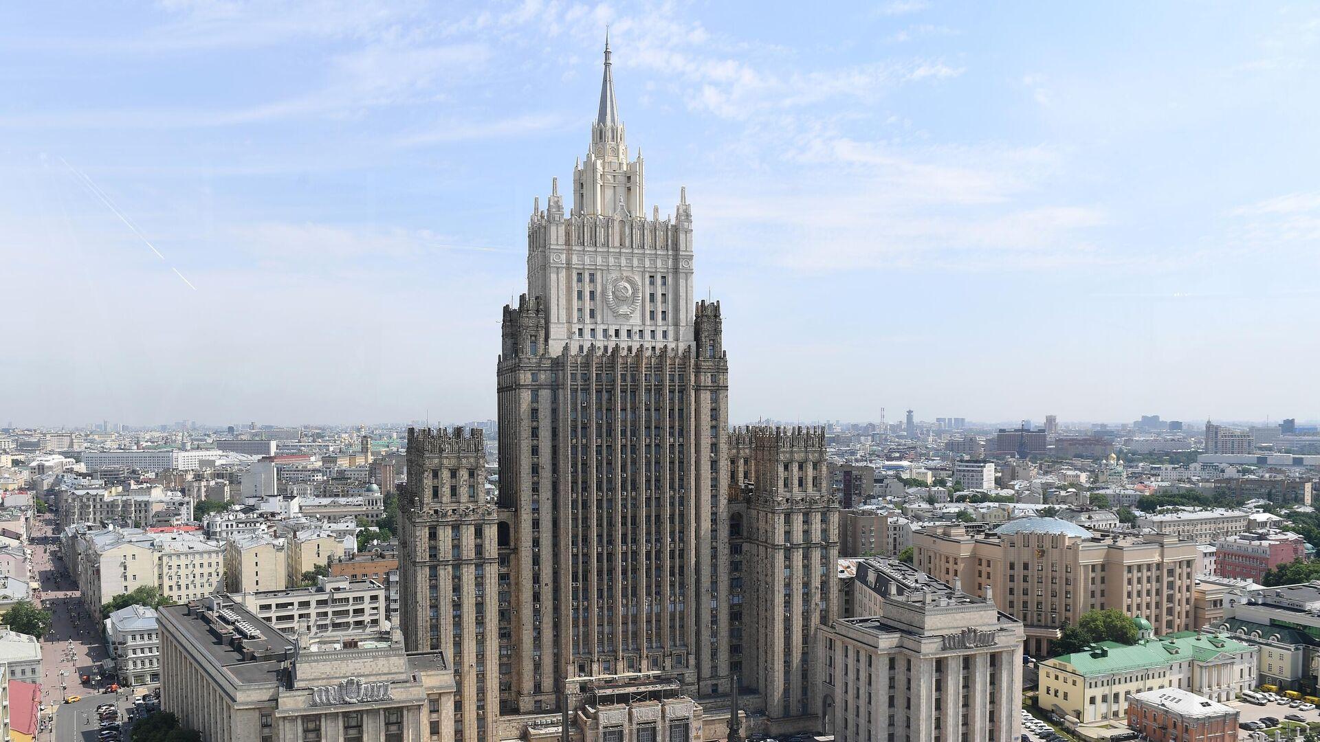 Außenministerium Russlands (Archivfoto) - SNA, 1920, 23.09.2021