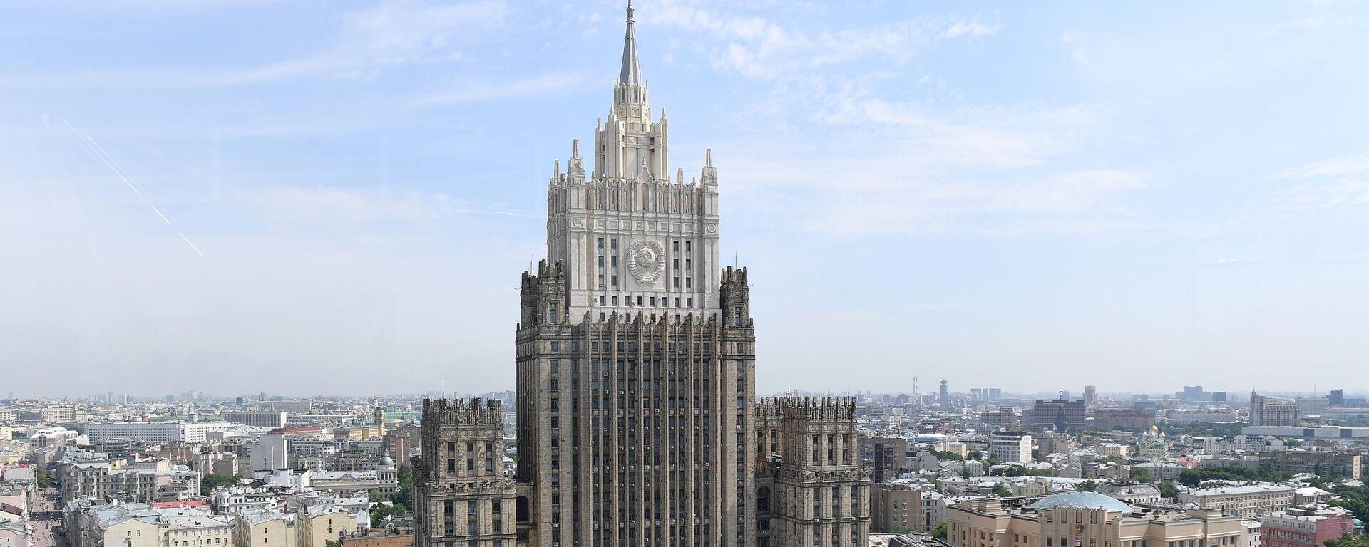 Außenministerium Russlands (Archivfoto) - SNA, 1920, 16.04.2021