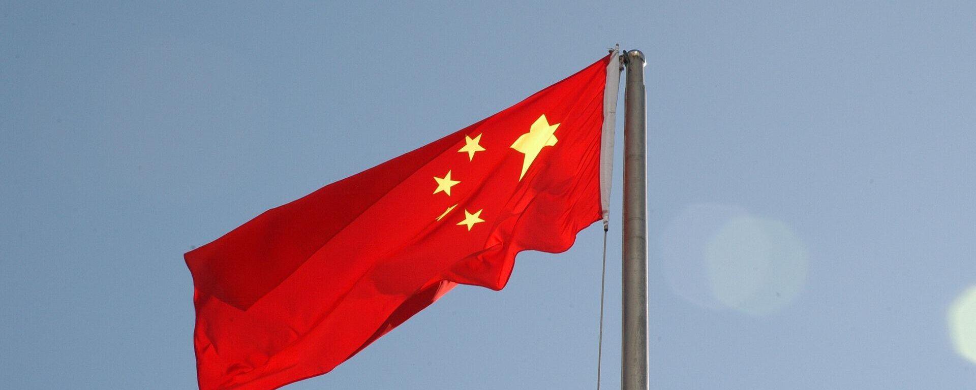 Chinesische Flagge (Symbolbild) - SNA, 1920, 24.02.2021