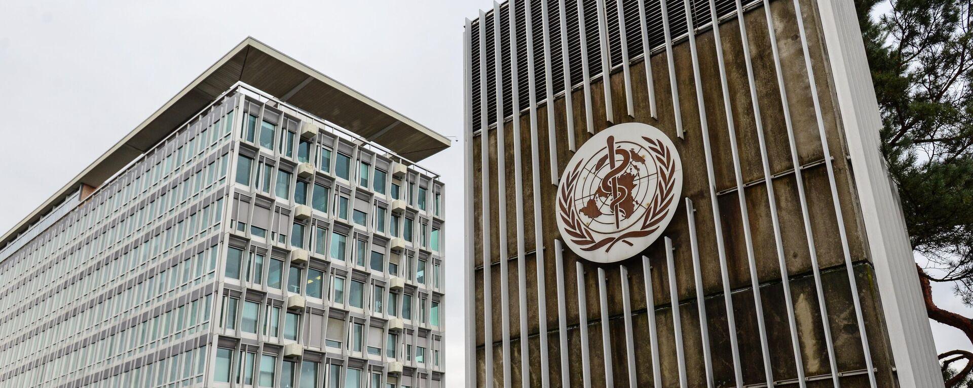Weltgesundheitsorganisation (WHO) - SNA, 1920, 17.02.2021