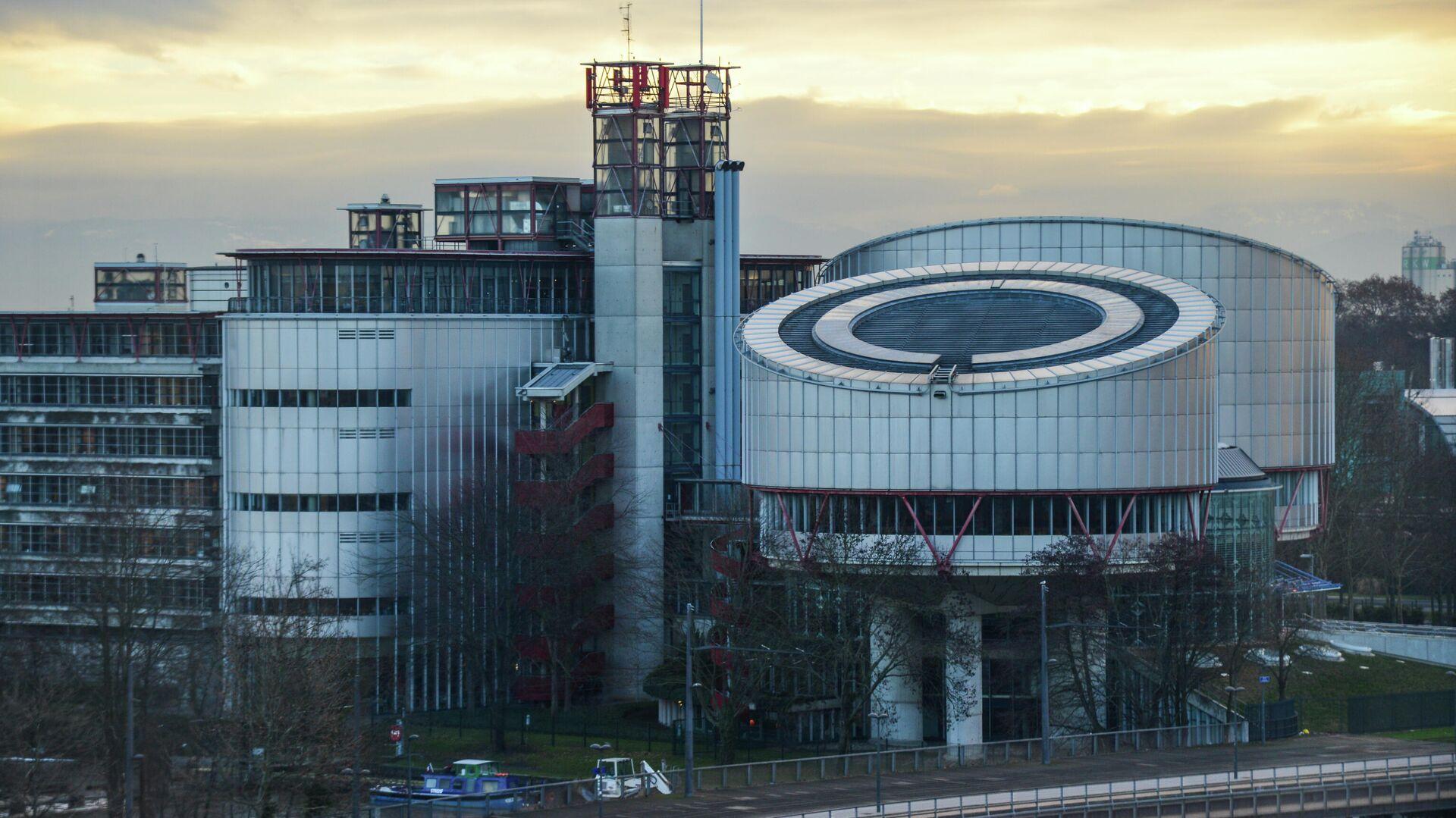 Europäischer Gerichtshof für Menschenrechte in Straßburg (Archivbild) - SNA, 1920, 23.07.2021