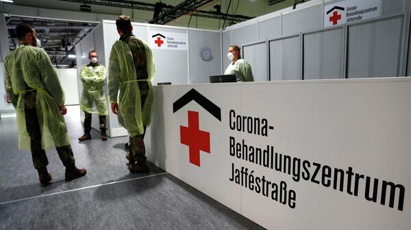 Das Corona-Behandlungszentrum an der Jafféstraße in Berlin-Charlottenburg (26.11.2020) - SNA