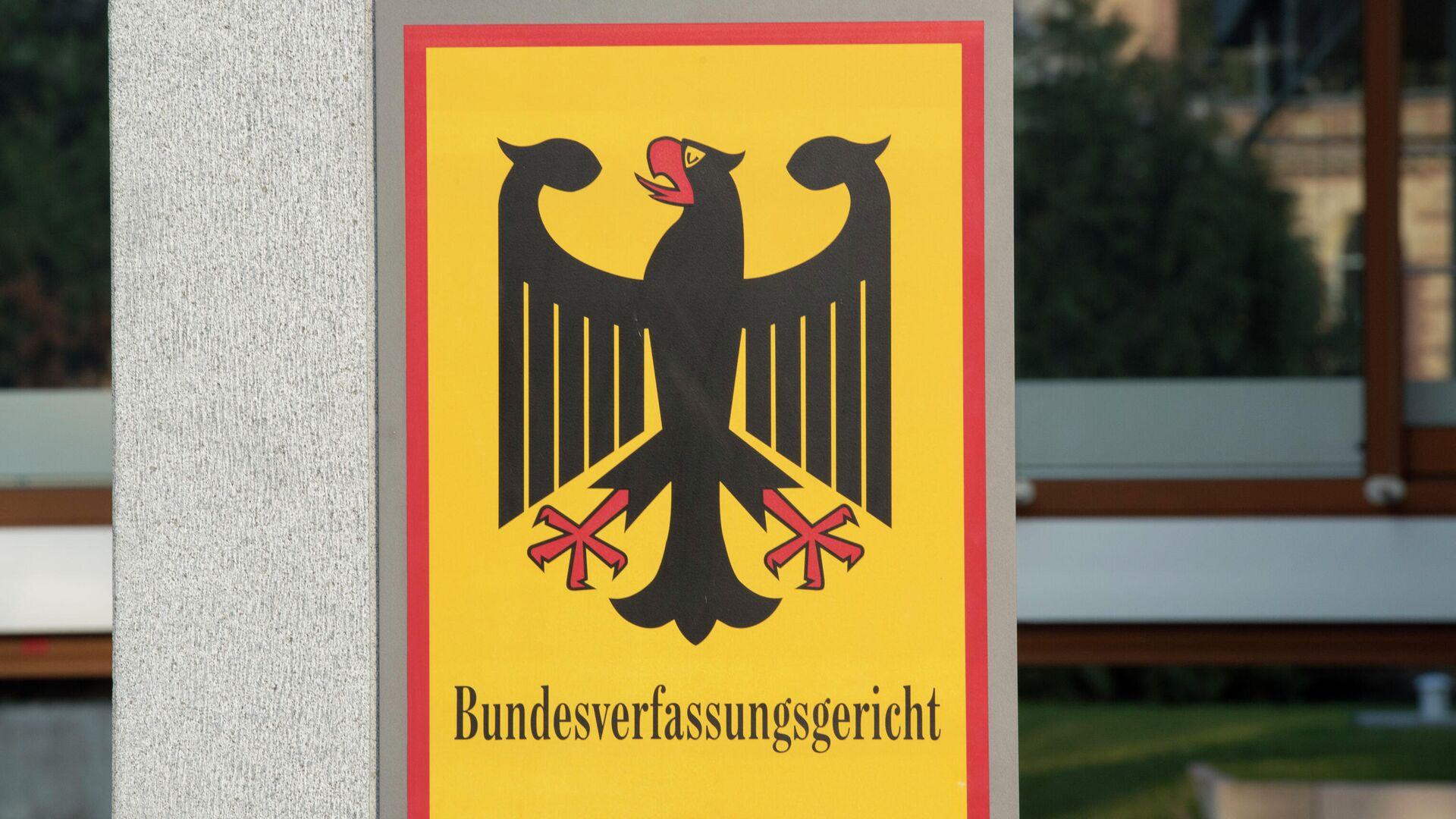 Schild des Bundesverfassungsgerichts in Karlsruhe - SNA, 1920, 08.12.2020