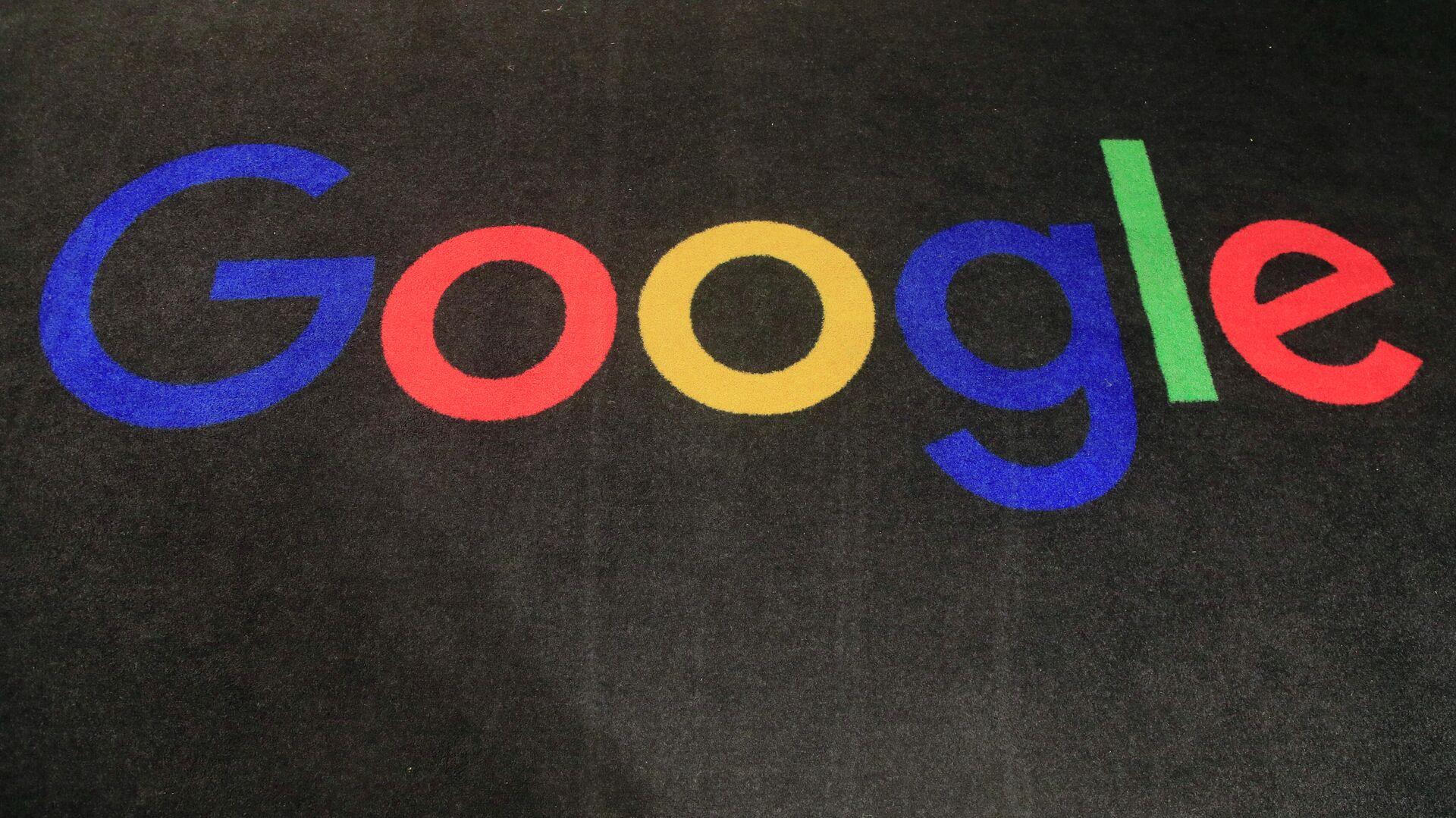 Google-Logo - SNA, 1920, 22.01.2021