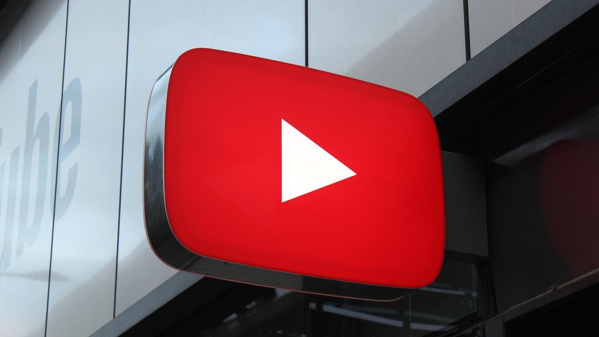 YouTube (Logo) - SNA, 1920, 12.10.2021