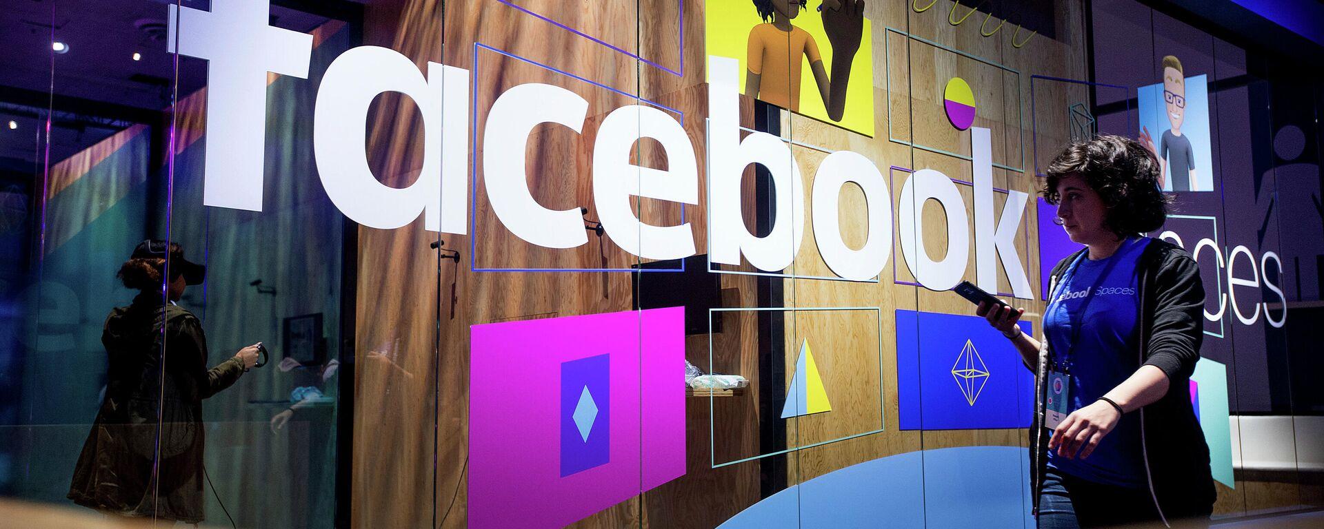 Facebook (Symbolbild) - SNA, 1920, 30.04.2021