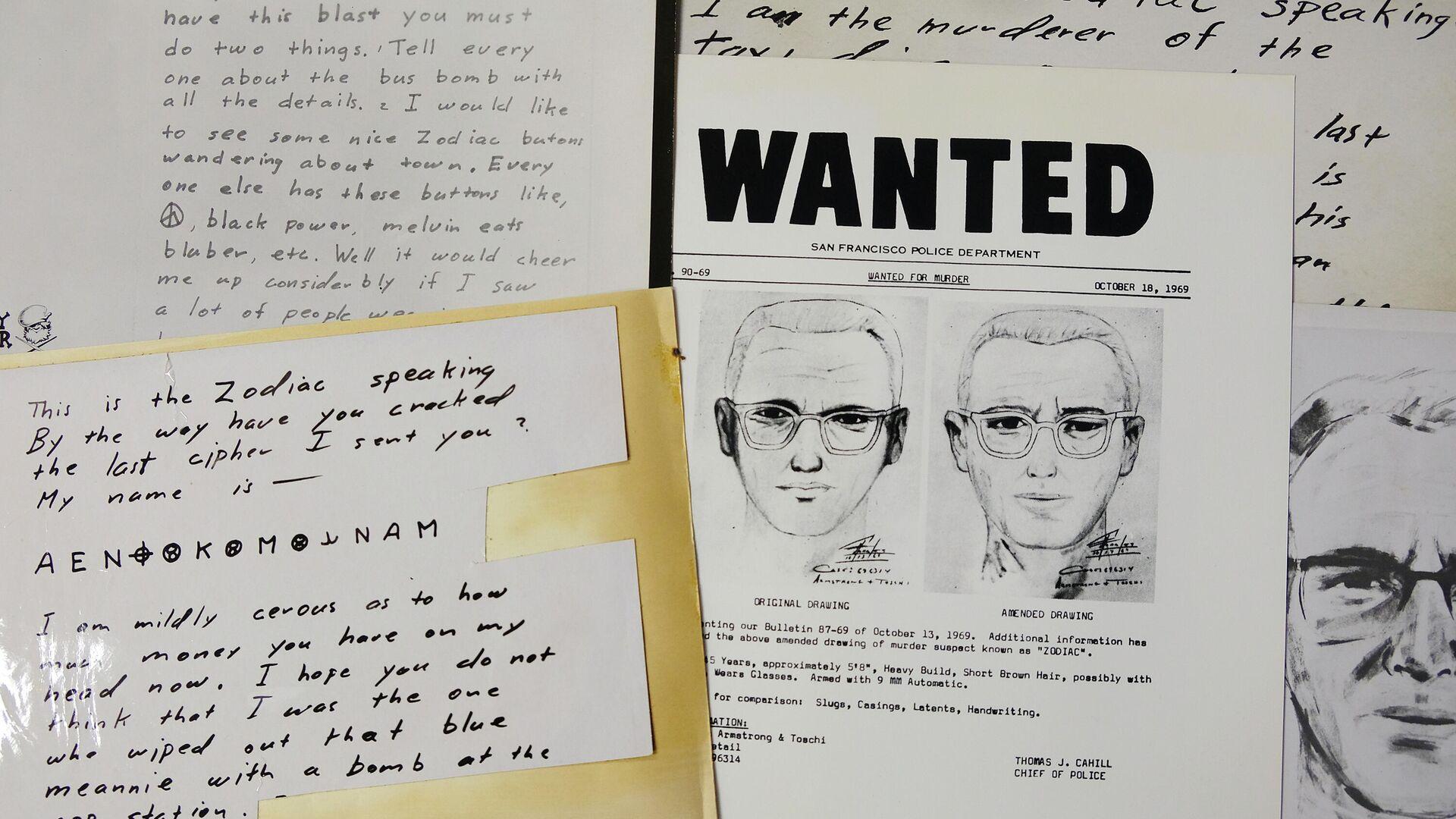 """Der verschlüsselte Brief des """"Zodiac-Killers"""" an die Zeitung """"San Francisco Chronicle""""  - SNA, 1920, 07.10.2021"""