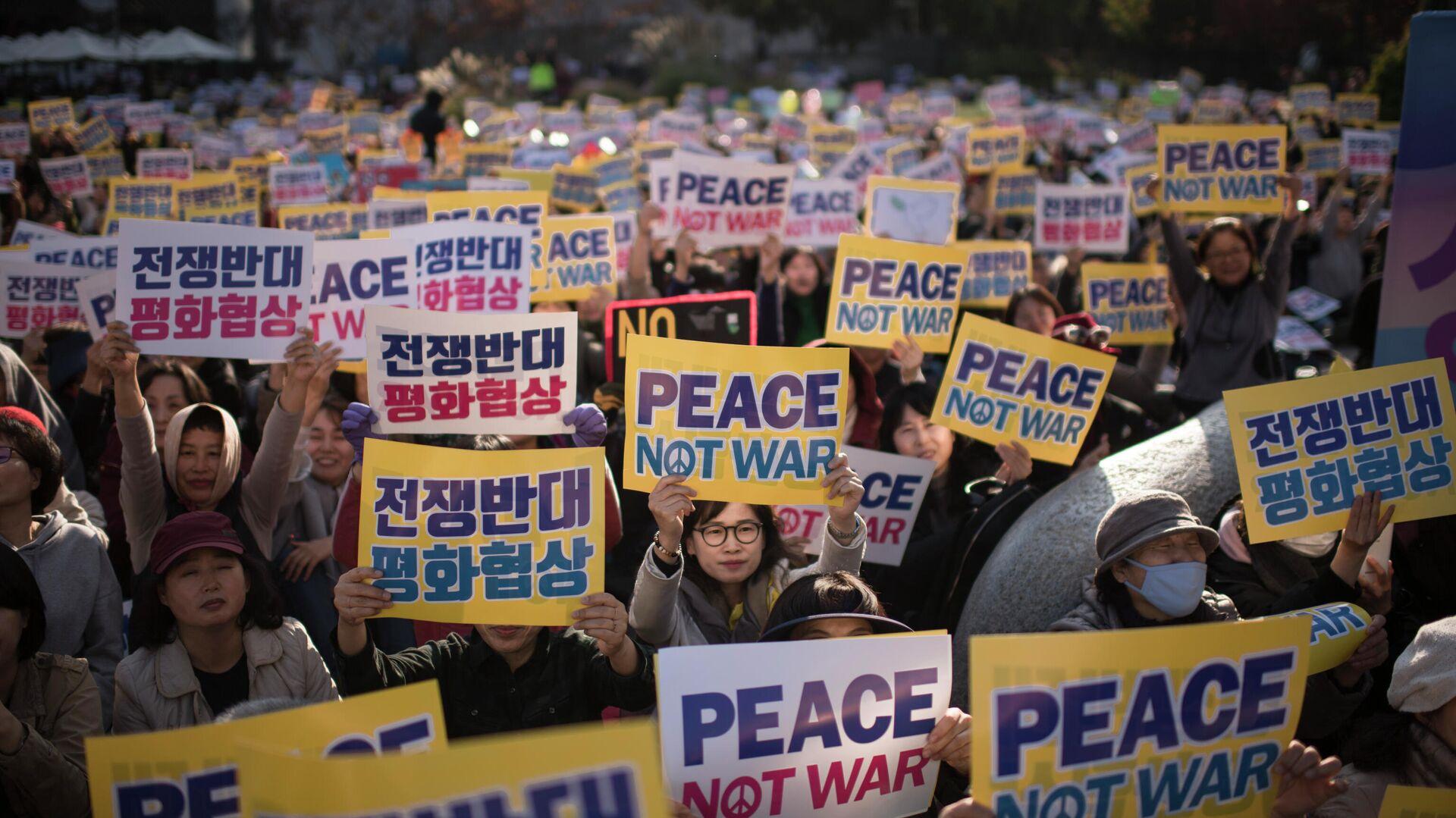 Demonstranten in Seoul fordern Regelung des Konflikts mit Nordkorea (Archivbild) - SNA, 1920, 17.12.2020