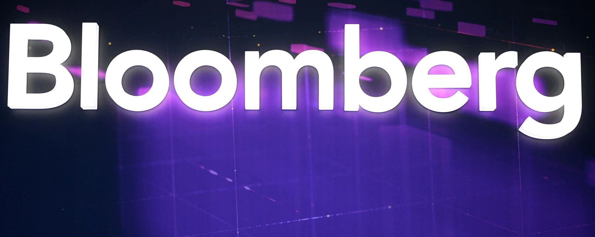 Logo der Wirtschaftsnachrichtenagentur Bloomberg - SNA, 1920, 17.12.2020