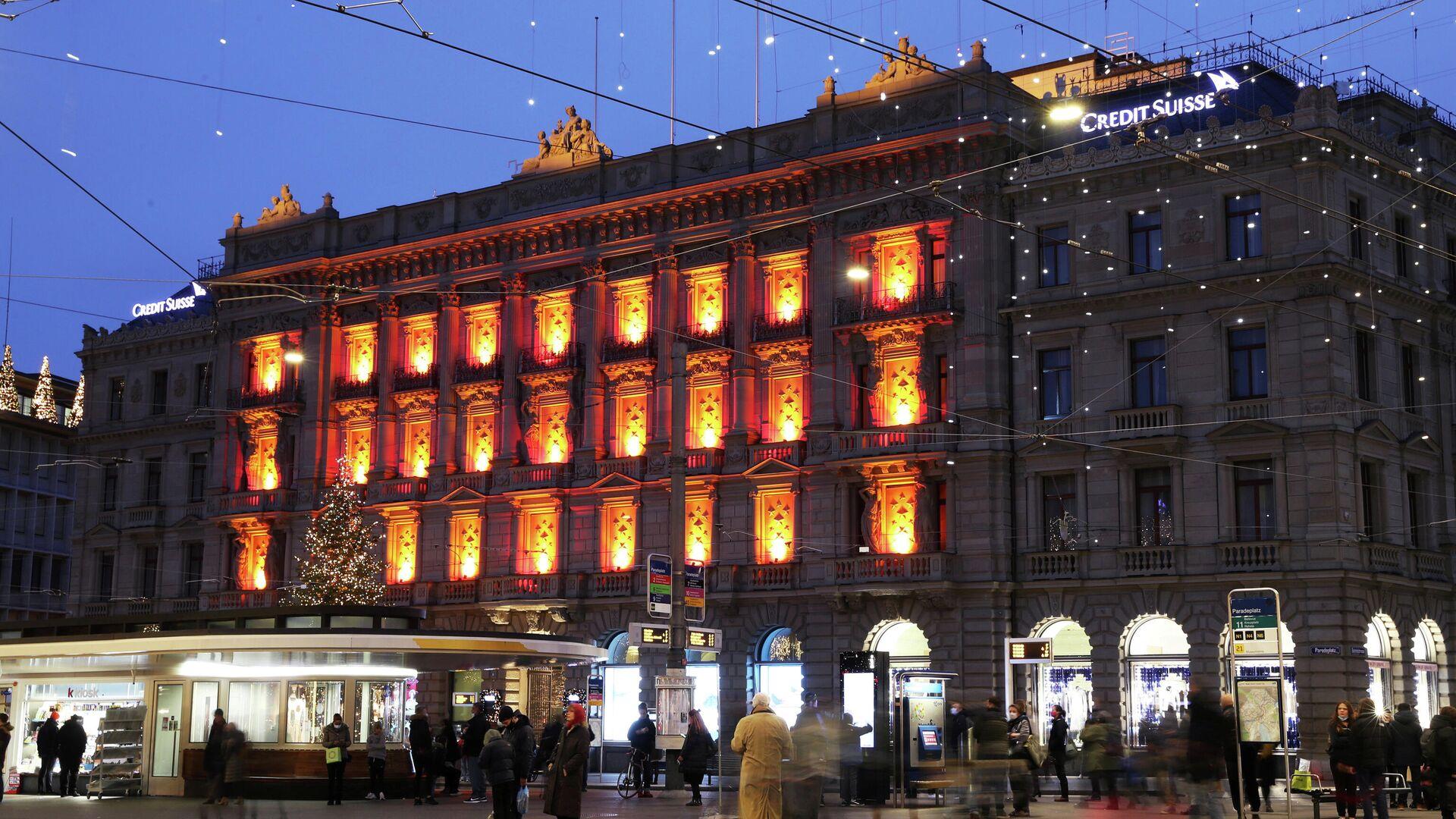 Hauptsitz der Schweizer Großbank Credit Suisse. Bern, 17. Dezember 2020 - SNA, 1920, 17.12.2020
