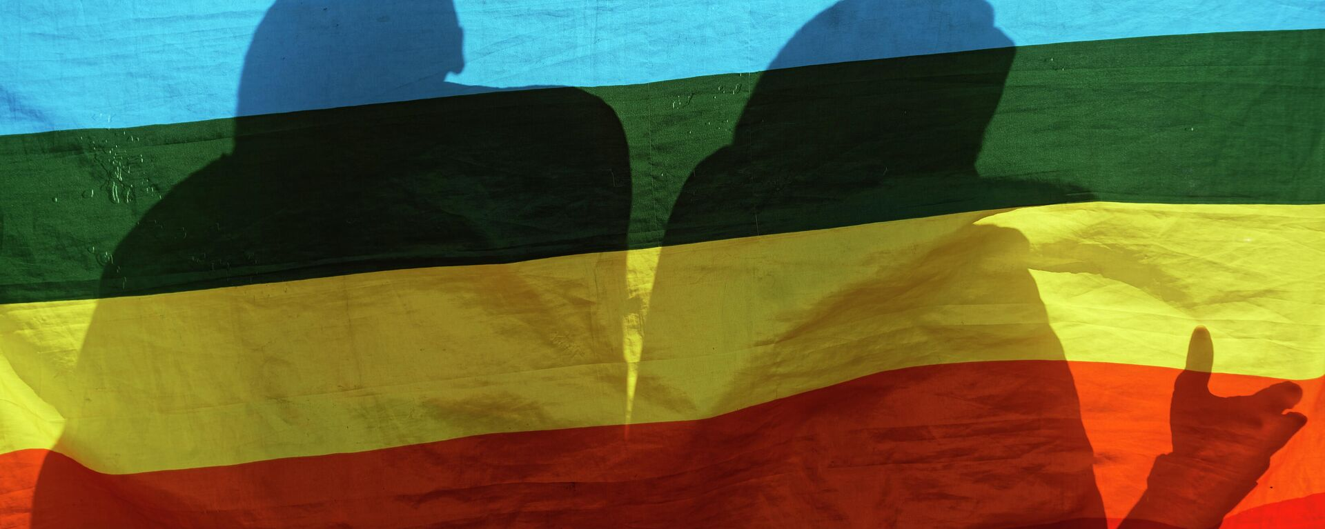 LGBT-Flagge - SNA, 1920, 05.02.2021