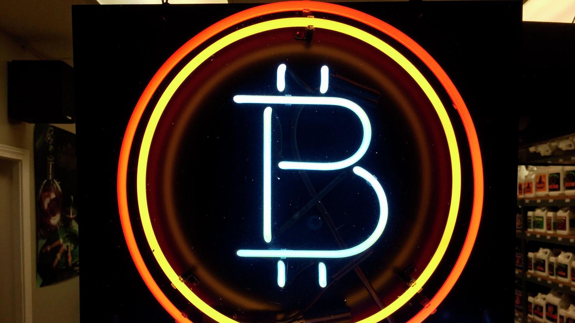 Bitcoin  - SNA, 1920, 27.09.2021