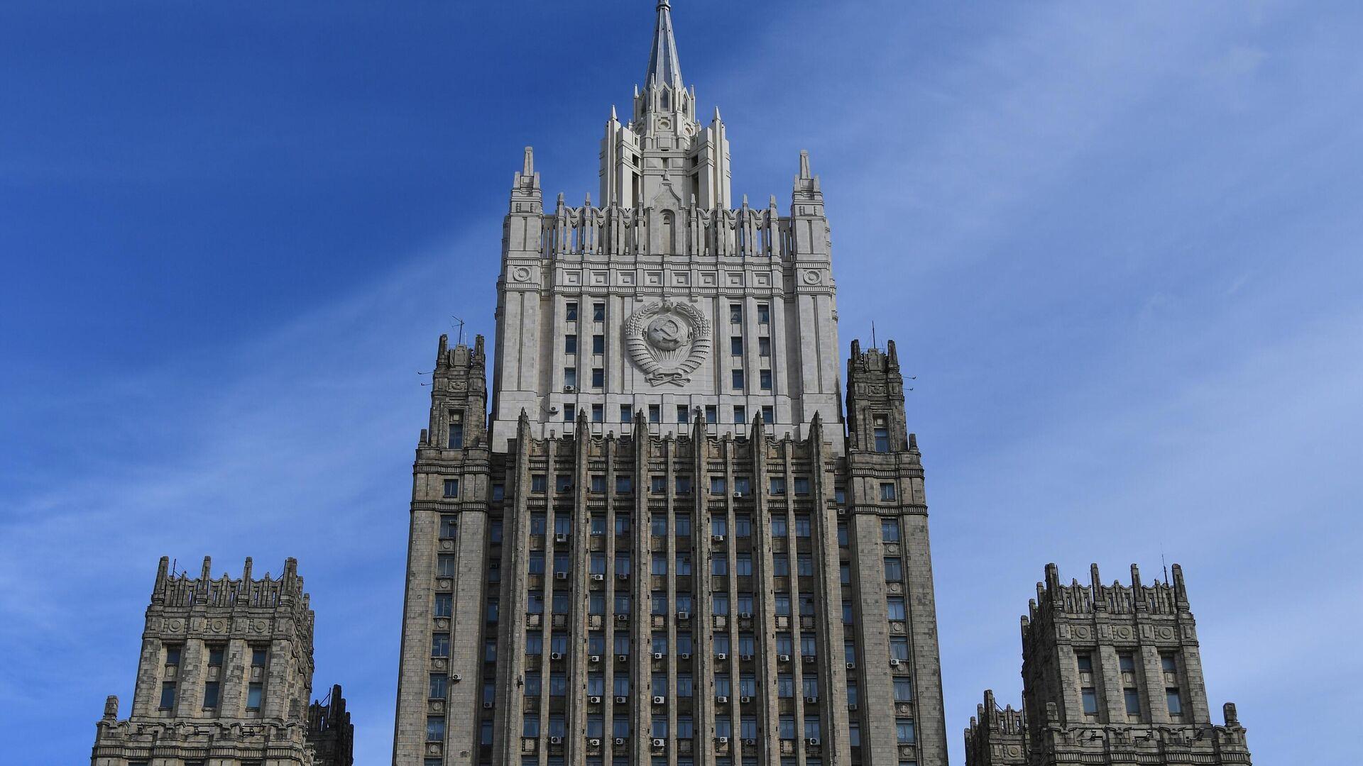 Russlands Außenministerium - SNA, 1920, 07.07.2021