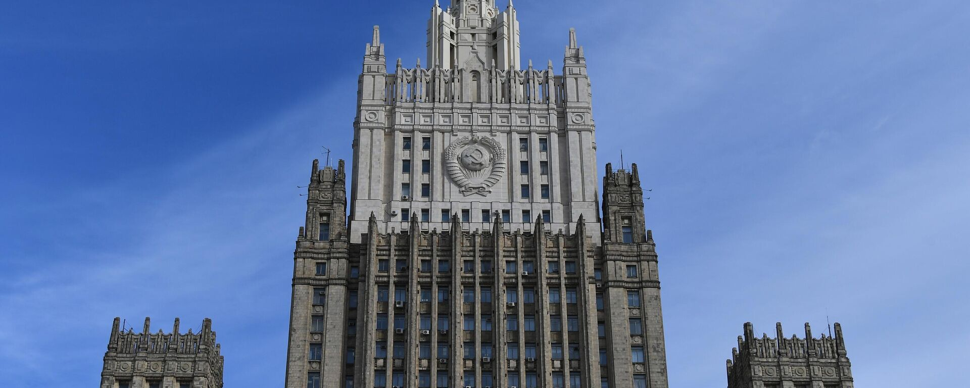 Russlands Außenministerium - SNA, 1920, 20.09.2021