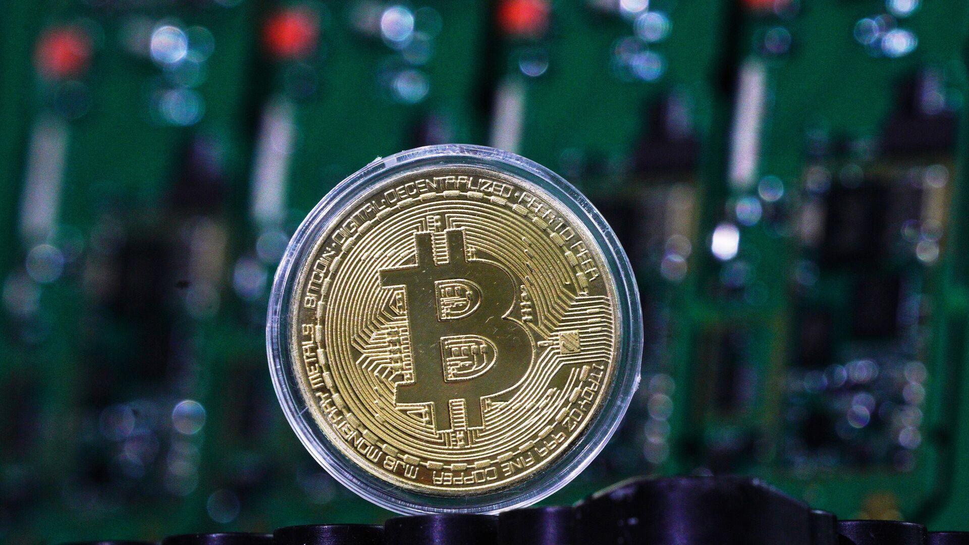 Bitcoin - SNA, 1920, 01.10.2021