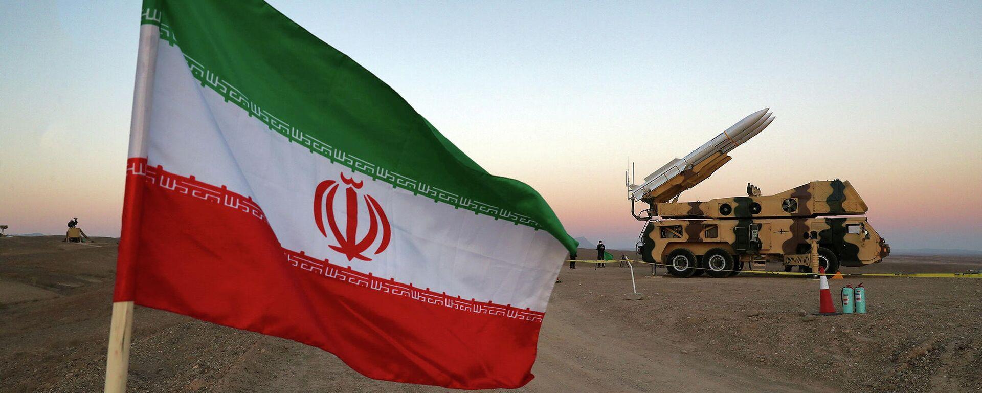 Iranische Flagge (Archivfoto) - SNA, 1920, 04.01.2021