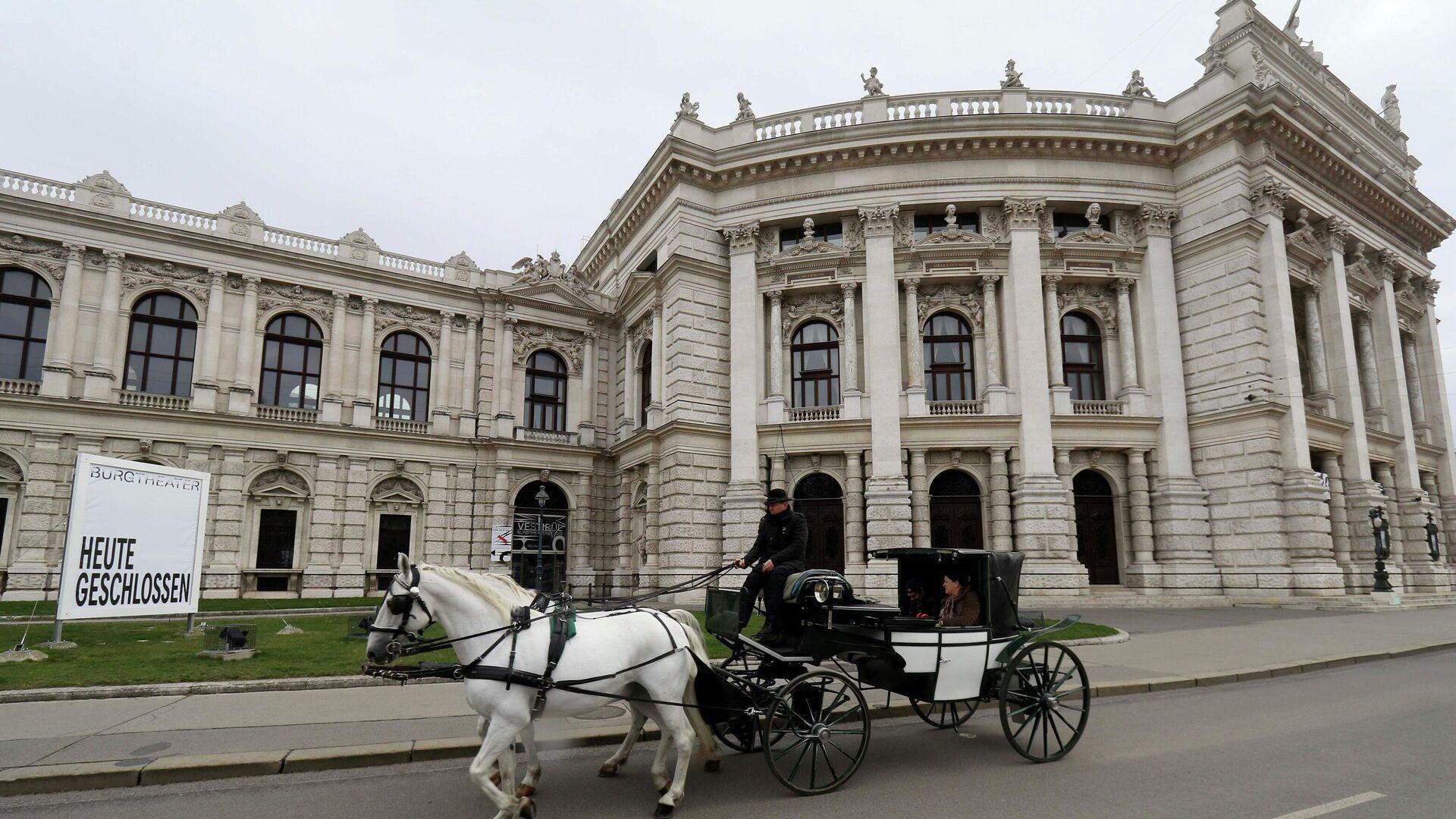 Wien (Archiv) - SNA, 1920, 01.02.2021