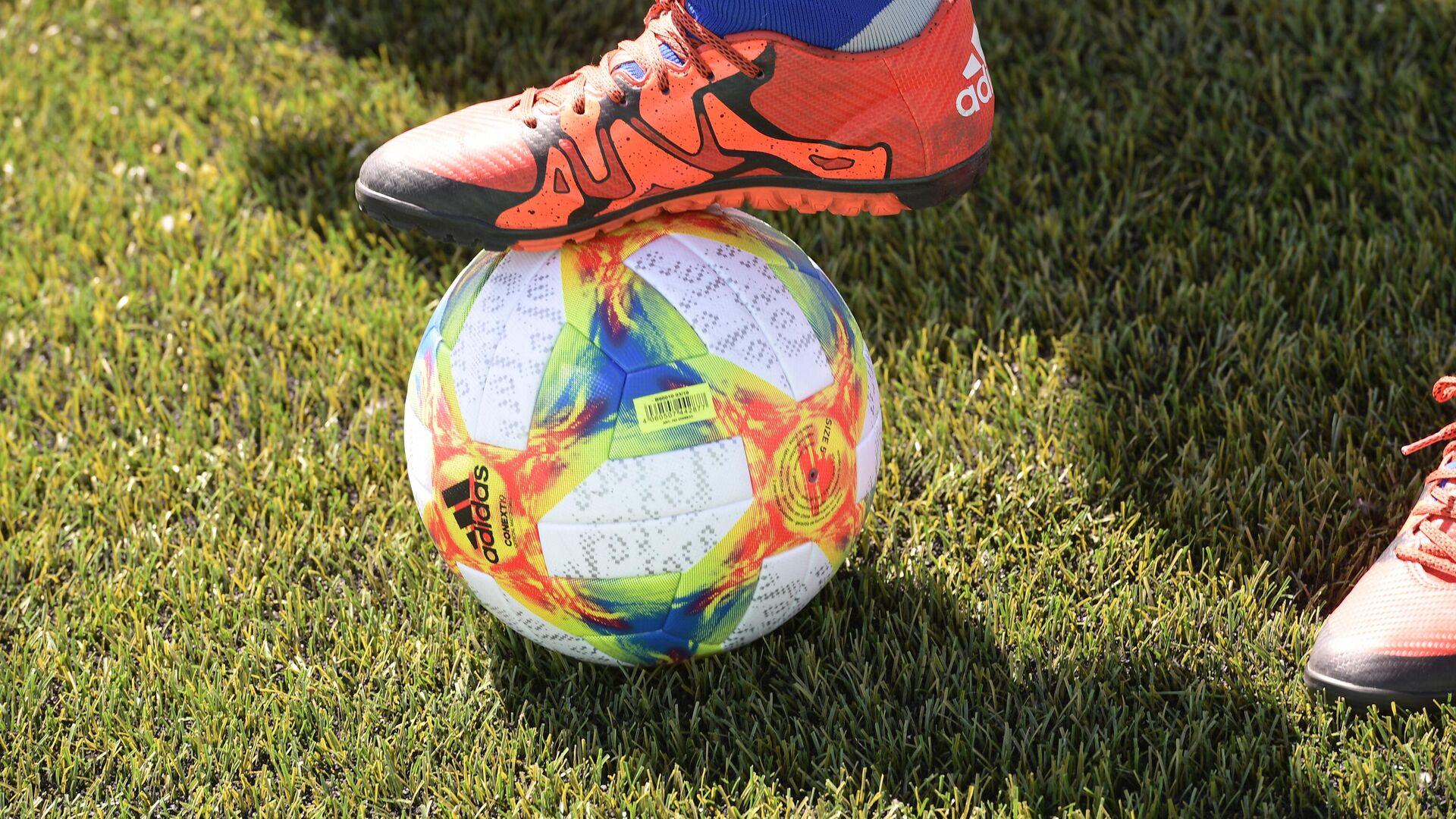 Fußball (Symbolbild) - SNA, 1920, 25.02.2021