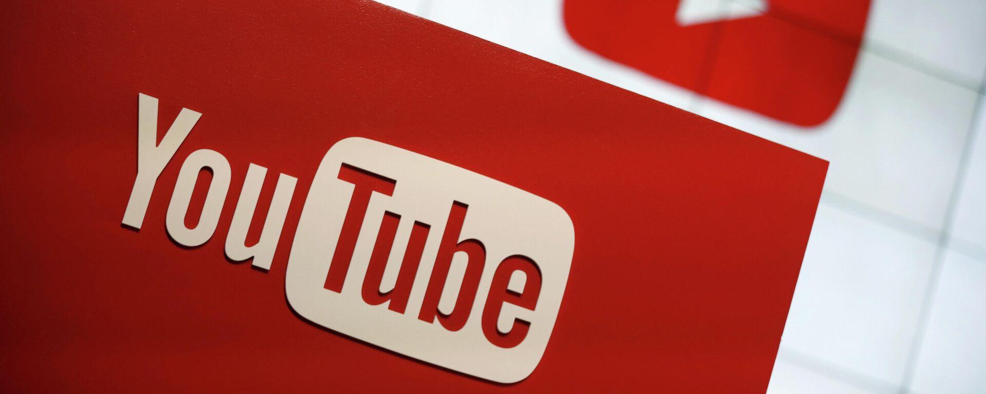 YouTube-Logo - SNA, 1920, 21.01.2021