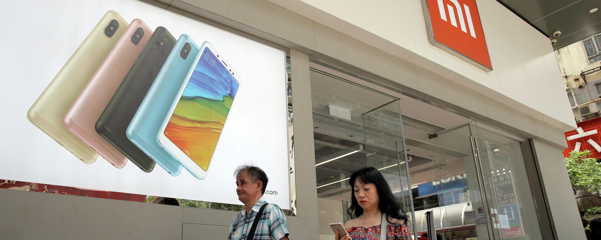 Xiaomi (Symbolbild) - SNA, 1920, 04.02.2021
