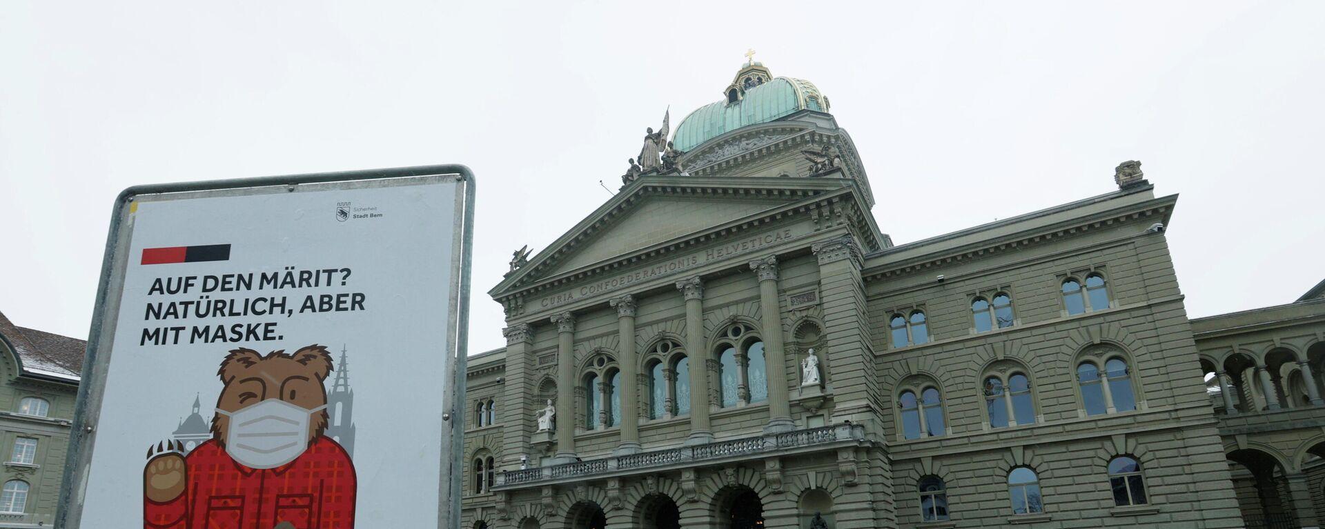 Bundeshaus in Bern am 6. Januar 2021 - SNA, 1920, 18.01.2021
