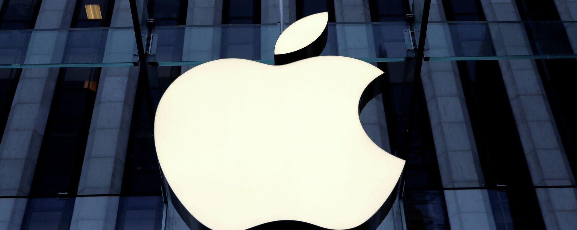 Das Apple-Logo - SNA, 1920, 20.01.2021