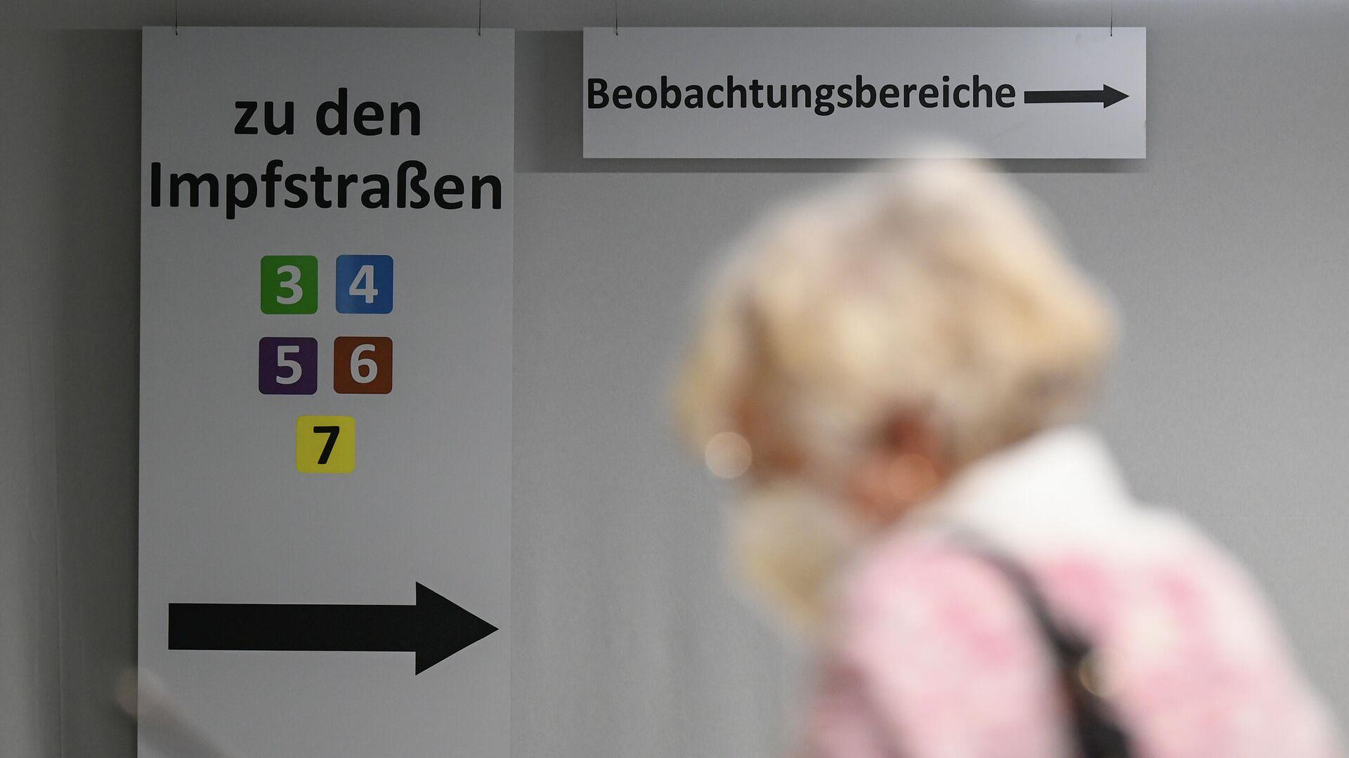 Gerda Müller, 86, besucht am 21. Januar 2021 ein Impfzentrum in Heuchelheim, Westdeutschland, um einen Impfstoff gegen COVID-19 zu erhalten. - SNA, 1920, 21.01.2021