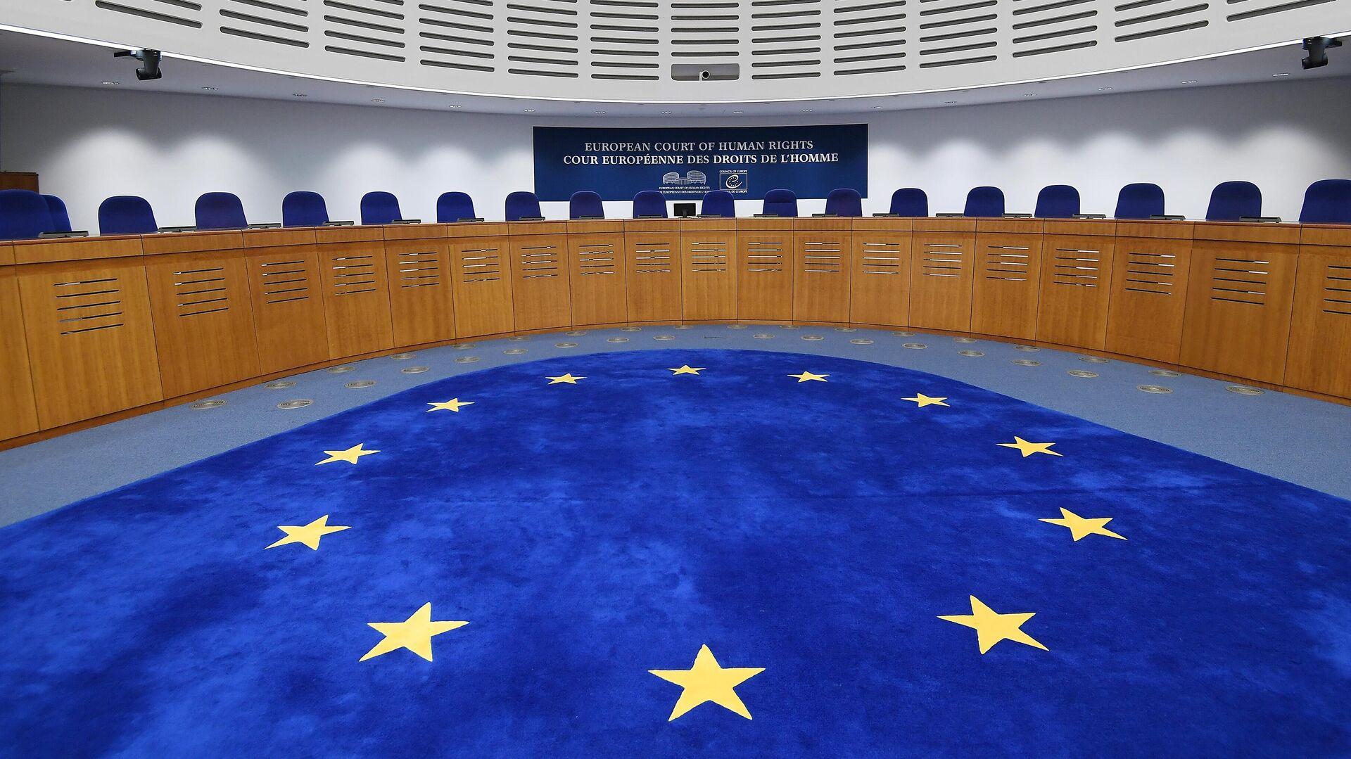 Das Foto zeigt das Innere des Europäischen Gerichtshofs für Menschenrechte (EGMR) in Straßburg - SNA, 1920, 21.01.2021