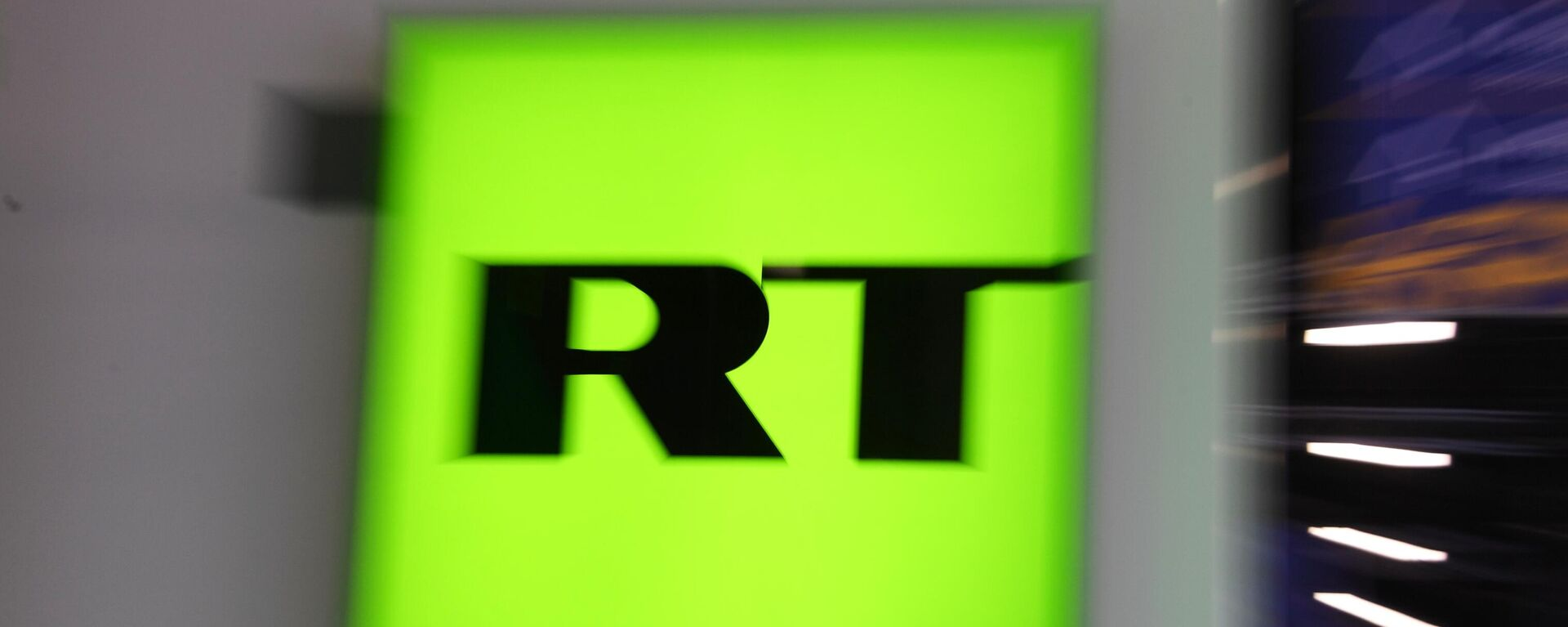 Logo von RT (Symbolbild) - SNA, 1920, 13.10.2021