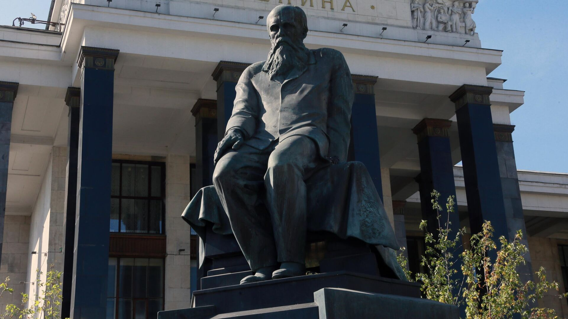 Dostojewski-Denkmal vor der Staatsbibliothek in Moskau (Archivbild) - SNA, 1920, 28.01.2021