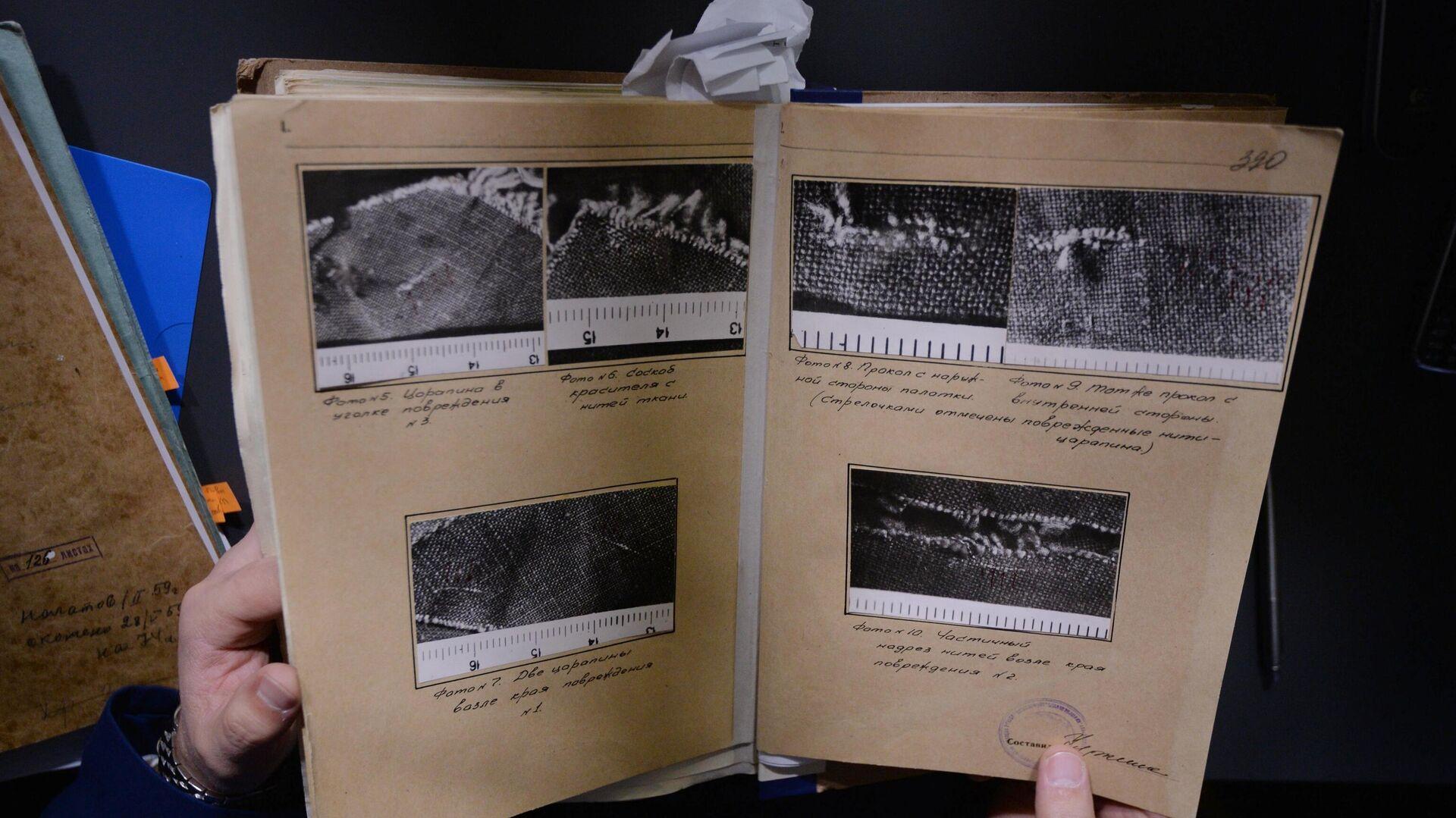 Aufnahmen zeigen Daten aus den Untersuchungsunterlagen bezüglich des Todes der Gruppe von Igor Djatlow im Jahr 1959  - SNA, 1920, 29.01.2021