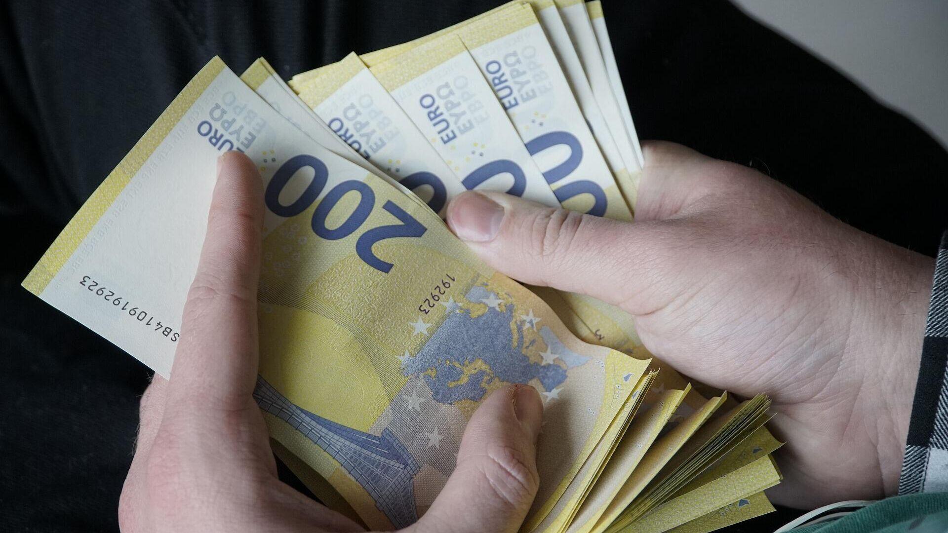 Euro-Banknoten - SNA, 1920, 24.02.2021