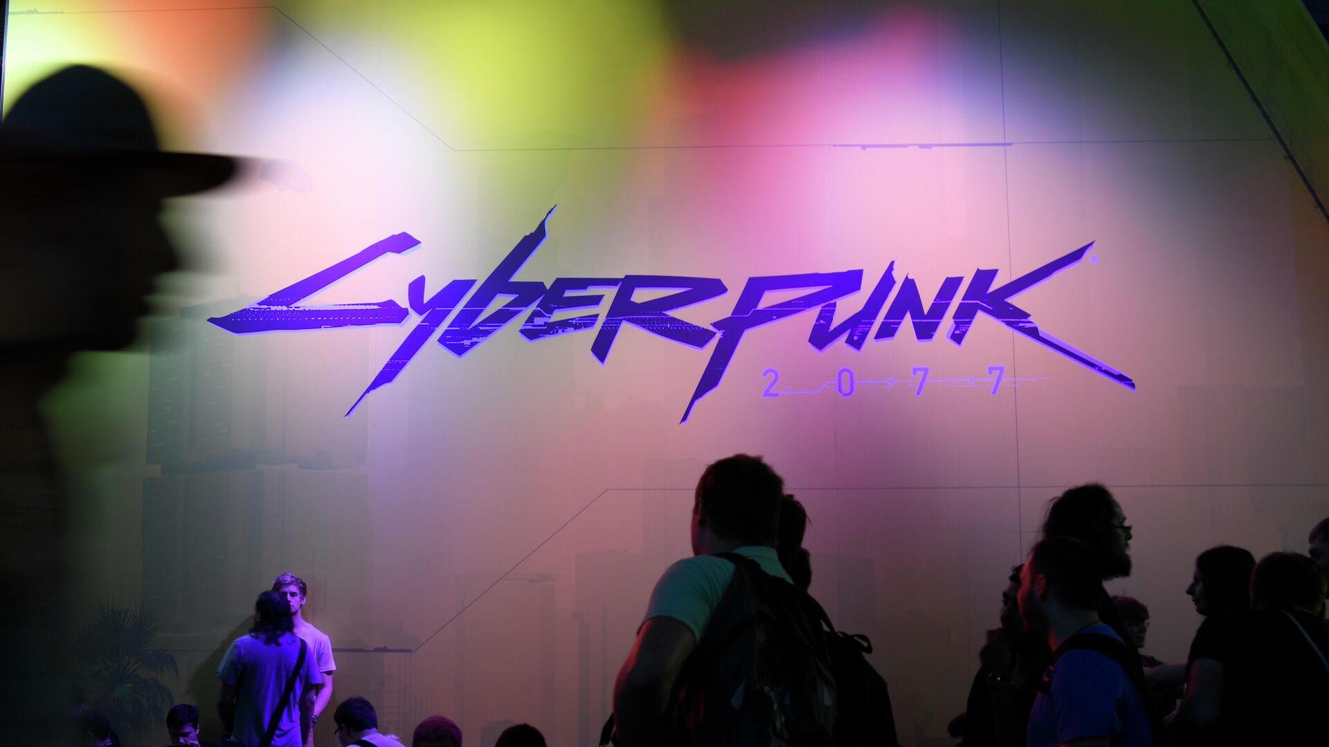 Der Stand des Rollenspiels Cyberpunk 2077 auf der Videospielmesse Gamescom in Köln (Archivbild) - SNA, 1920, 03.02.2021