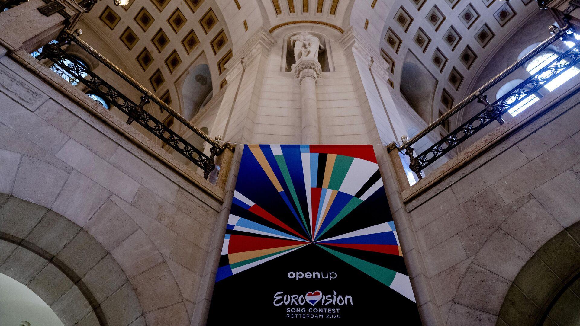 Eurovision-Logo - SNA, 1920, 03.02.2021