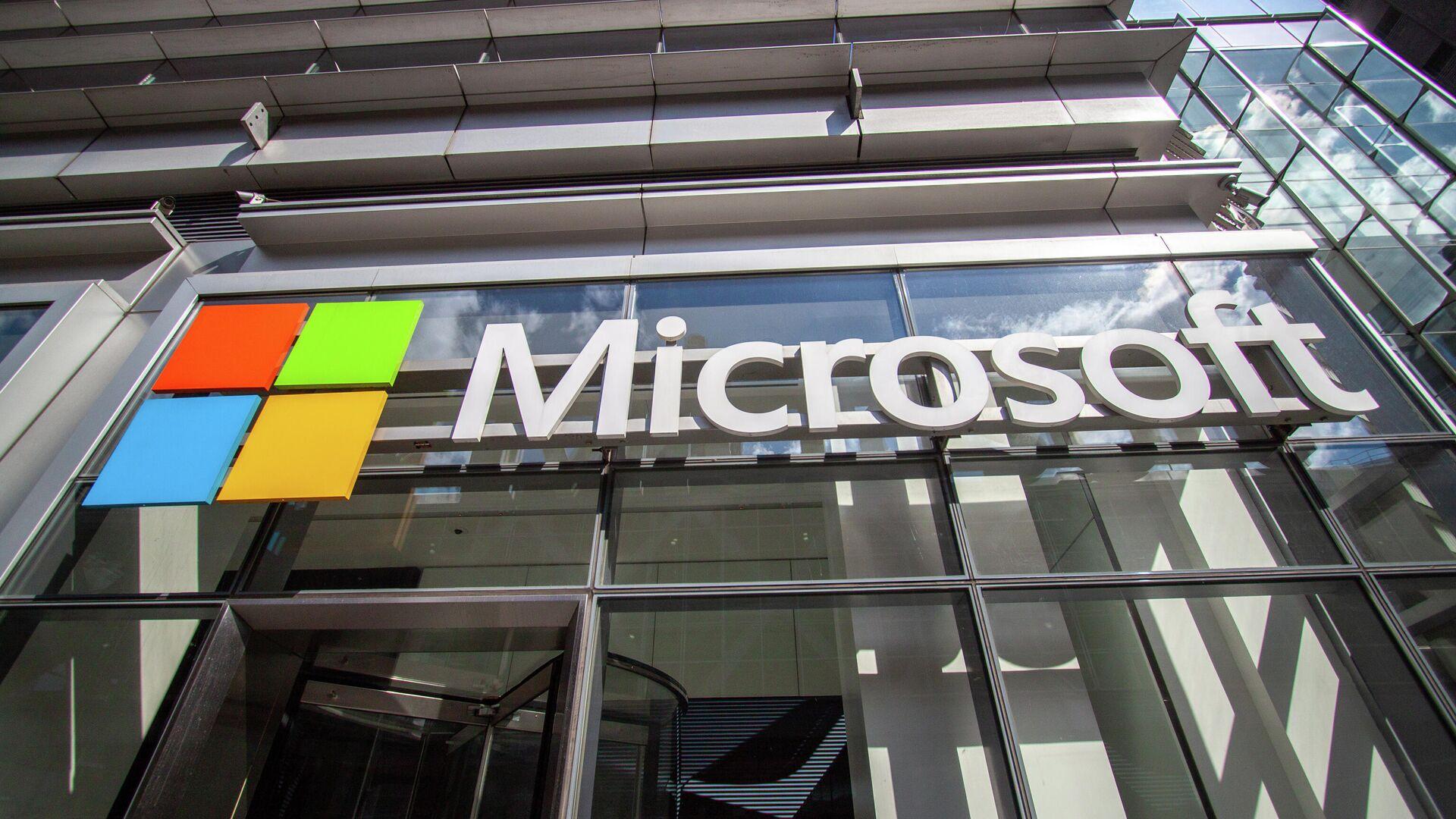 Microsoft-Büro in New York (Archiv) - SNA, 1920, 03.02.2021