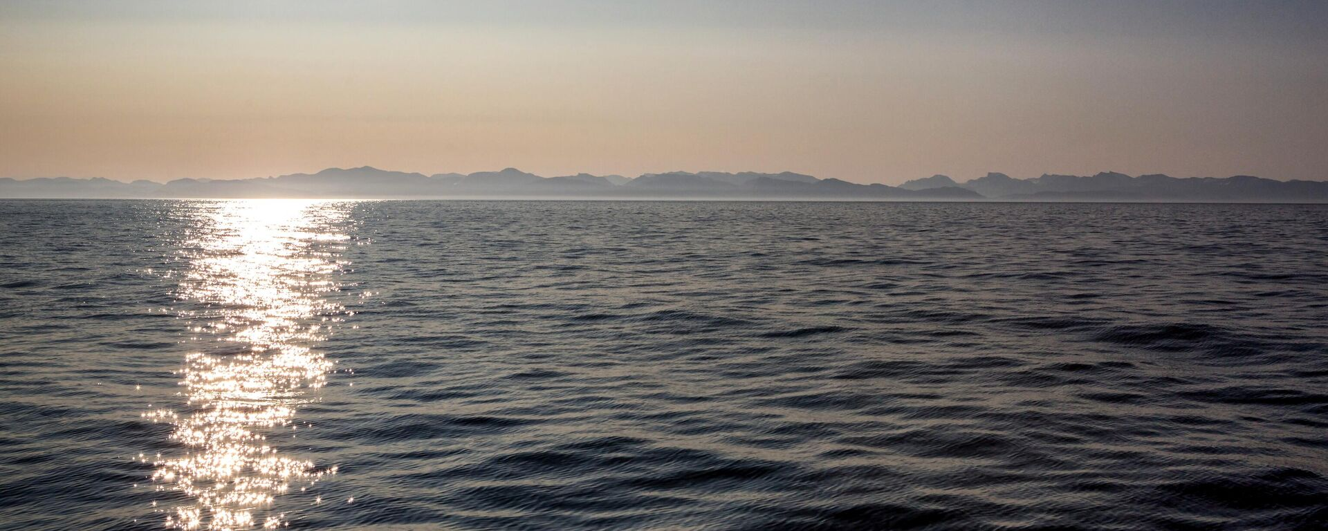 Ozean (Archiv) - SNA, 1920, 19.03.2021