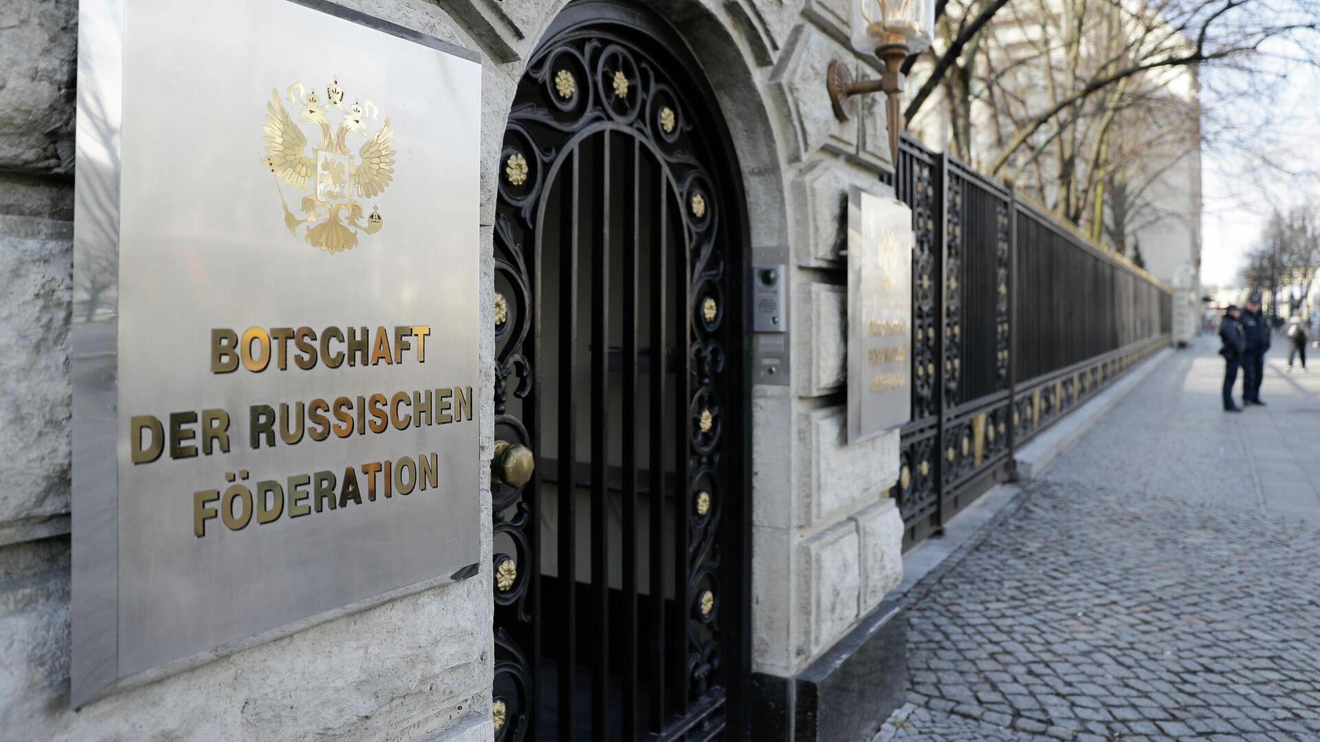 Botschaft der Russischen Föderation in Berlin - SNA, 1920, 26.09.2021