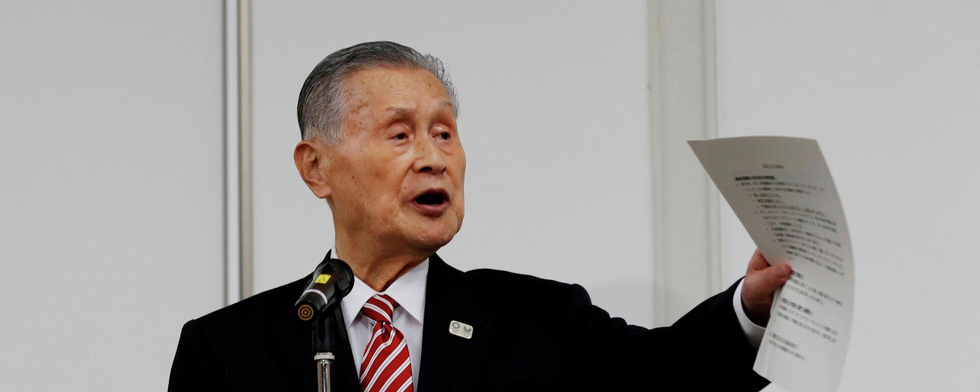 Organisationschef von Olympischen Sommerspielen in Tokio Yoshiro Mori - SNA, 1920, 12.02.2021