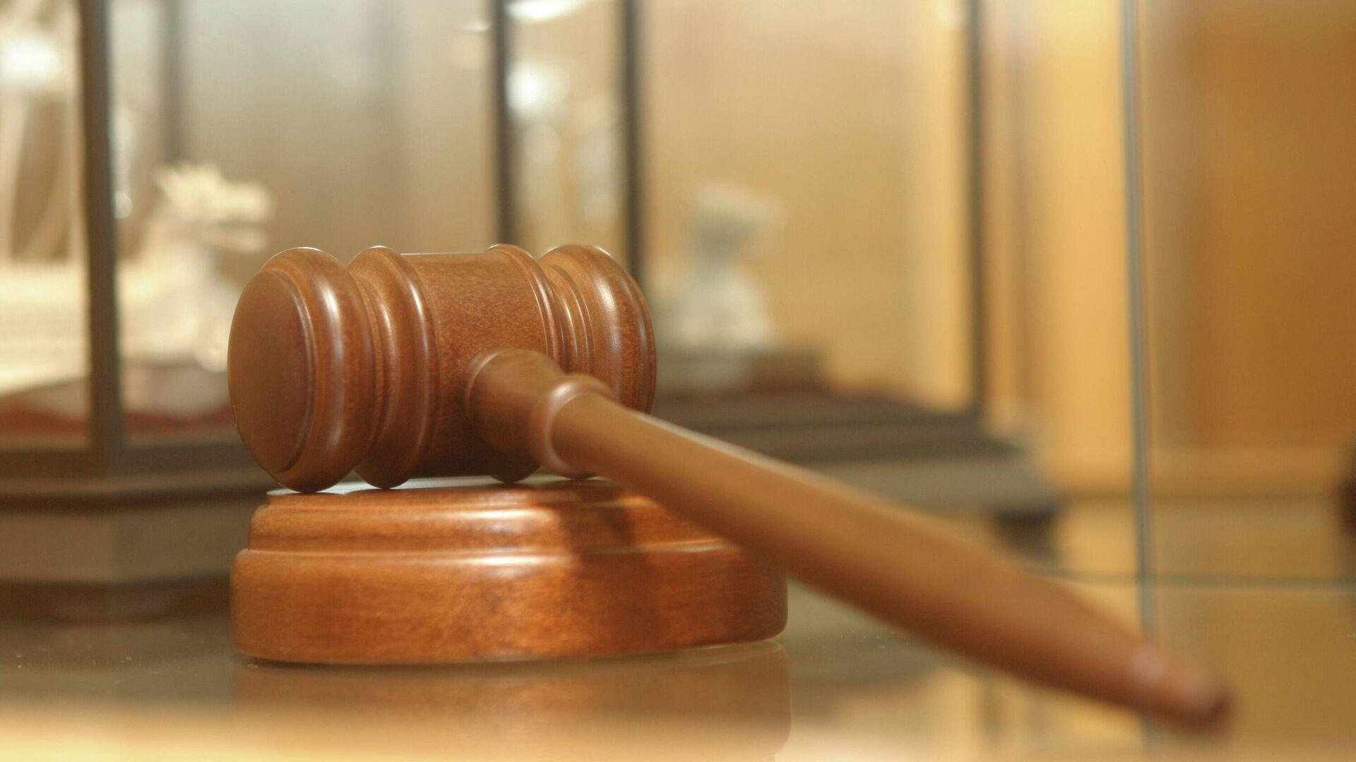 Ein Gerichtsurteil (Symbolbild) - SNA, 1920, 24.02.2021