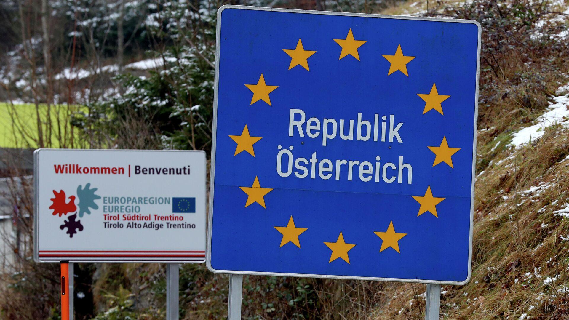 Grenze zwischen Deutschland und Österreich - SNA, 1920, 26.02.2021