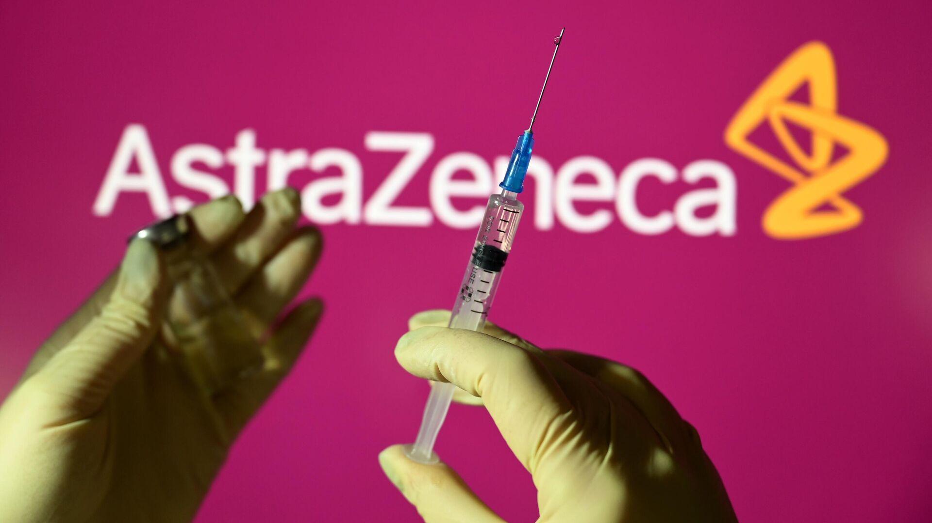 AstraZeneca-Impfstoff gegen Corona (Symbolfoto) - SNA, 1920, 27.05.2021