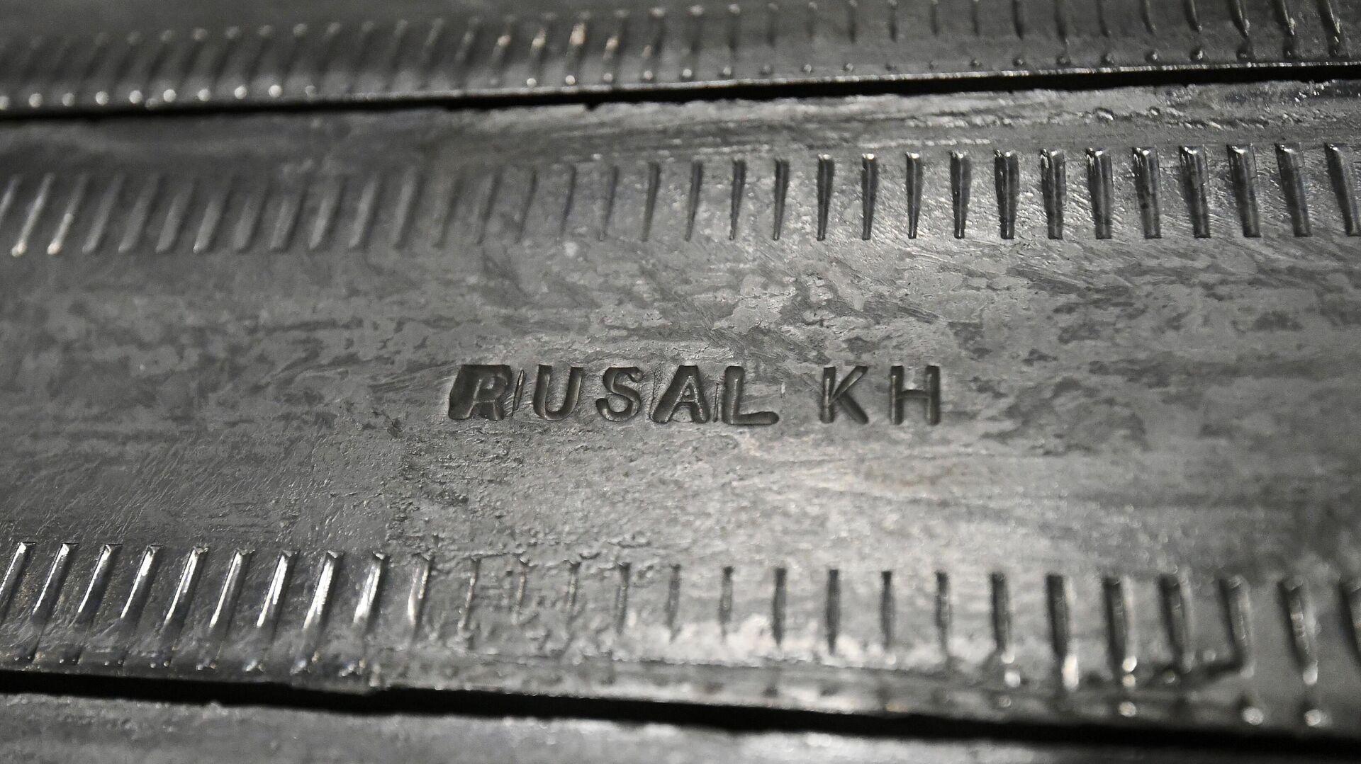 Aluminium-Barren vom russischen Unternehmen Rusal - SNA, 1920, 18.02.2021