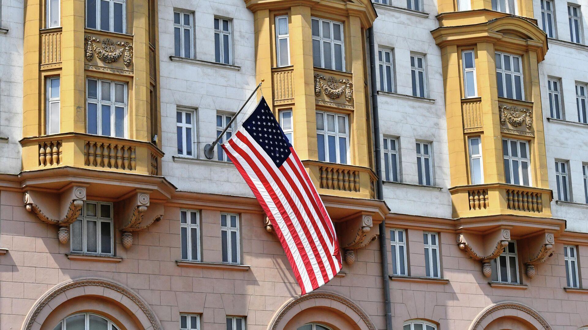 US-Botschaft in Moskau - SNA, 1920, 31.07.2021