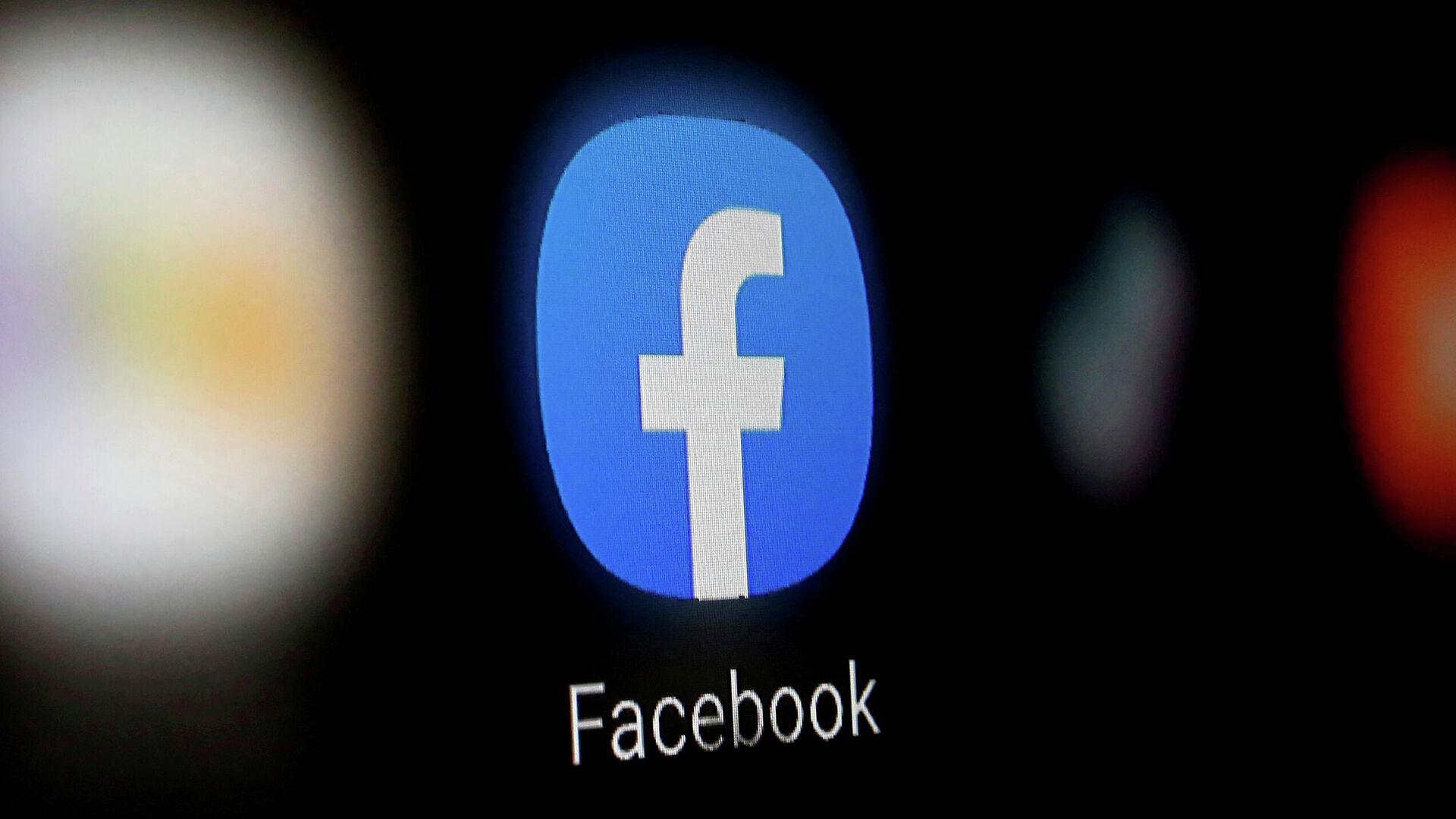 Logo von Facebook-App - SNA, 1920, 28.02.2021