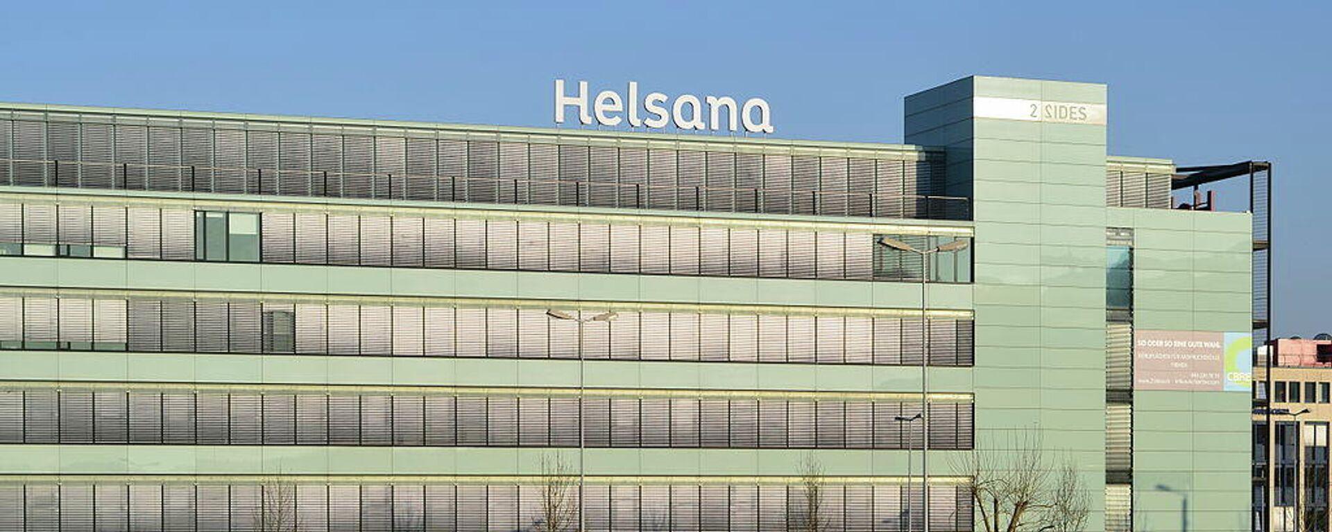 Verwaltungsgebäude der Helsana Krankenversicherung beim Bahnhof Zürich-Stettbach (Archivbild) - SNA, 1920, 23.02.2021