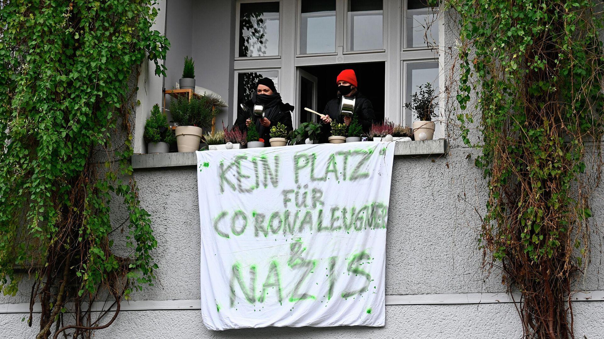 Protest gegen Corona-Skeptiker in Berlin (22.11.2020) - SNA, 1920, 26.02.2021