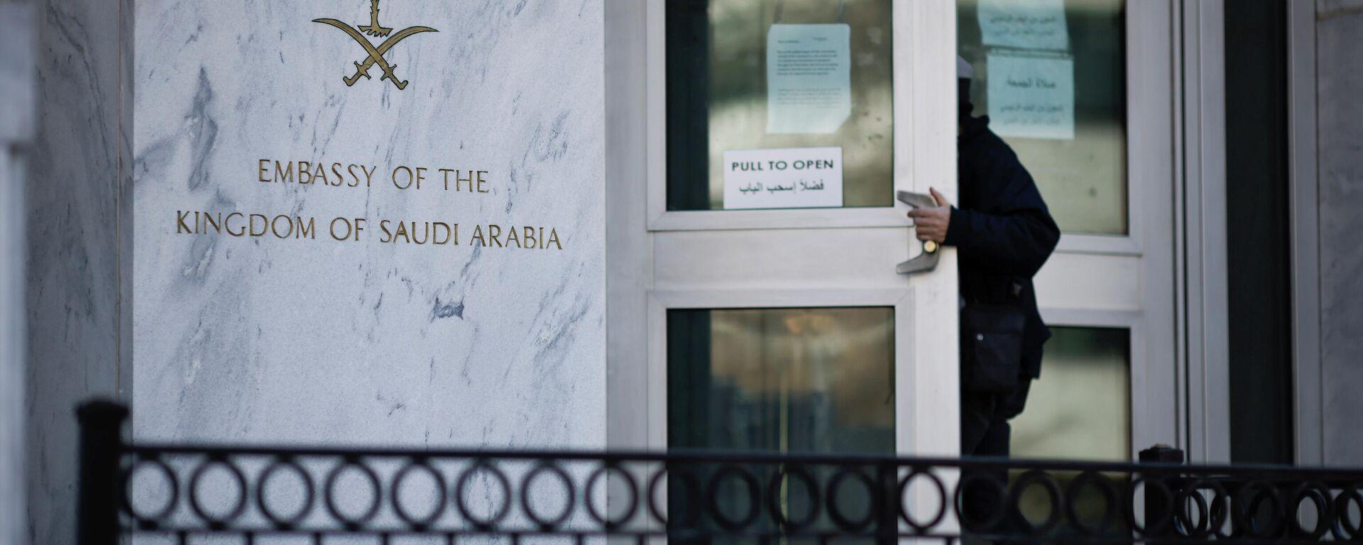 Die saudi-arabische Botschaft in Washington, D.C.  - SNA, 1920, 26.02.2021