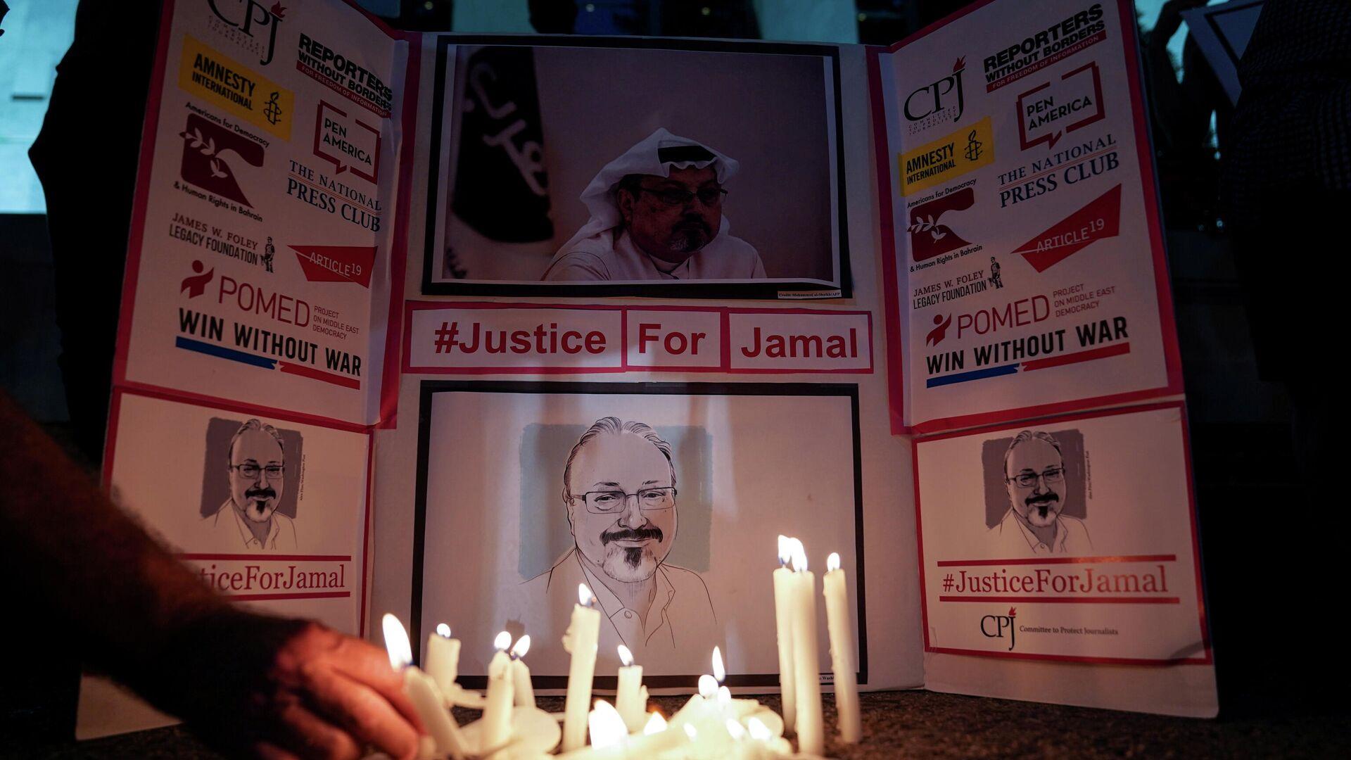 Mahnwache vor der Botschaft Saudi-Arabiens in Washington zum Jahrestag der Tötung des Journalisten Jamal Khashoggi  - SNA, 1920, 27.02.2021